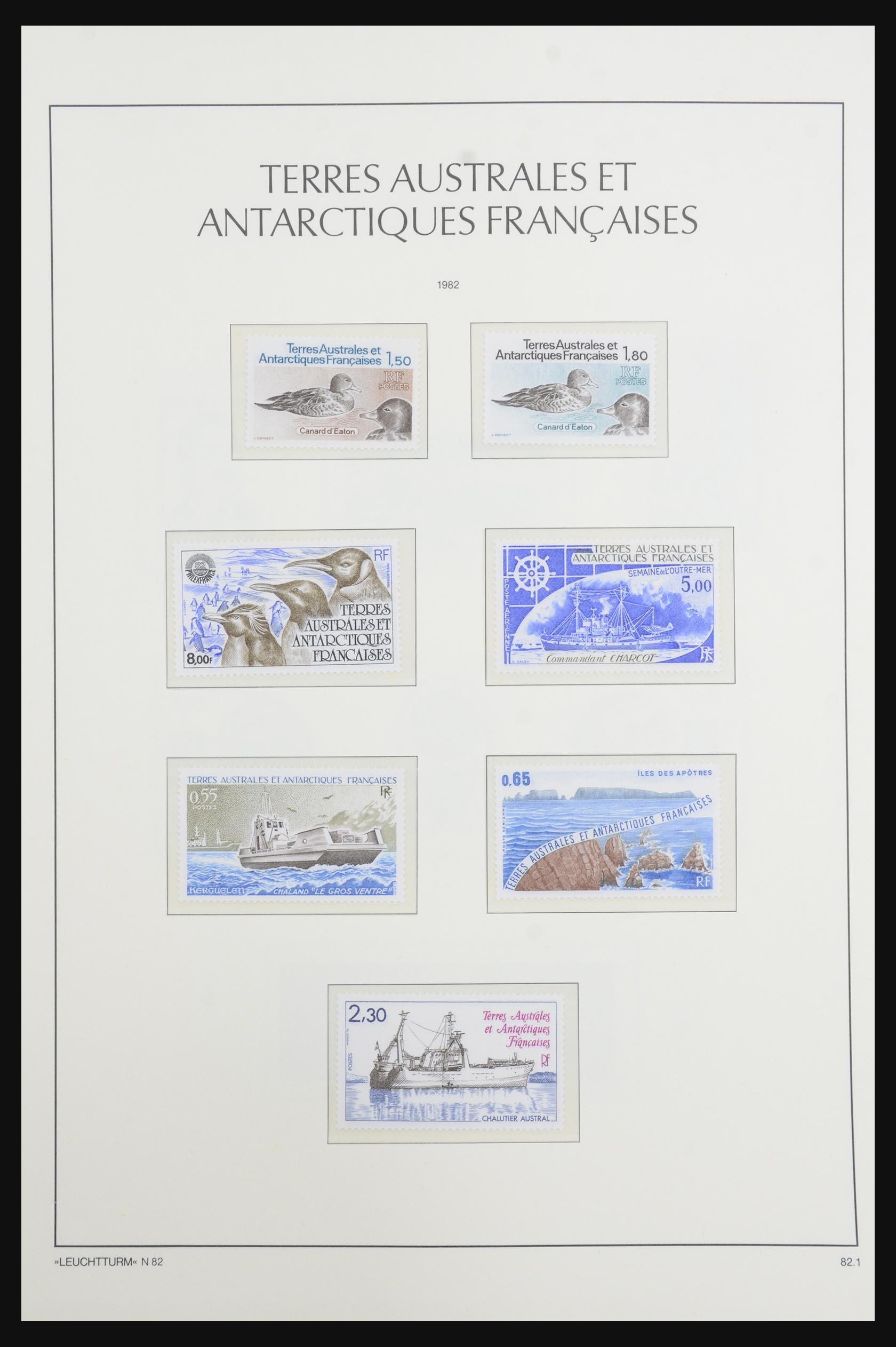 Lot 16468 - französische gebiete in der antarktis  -  Auktionshaus Christoph Gärtner GmbH & Co. KG 50th Auction Anniversary Auction - Day 5