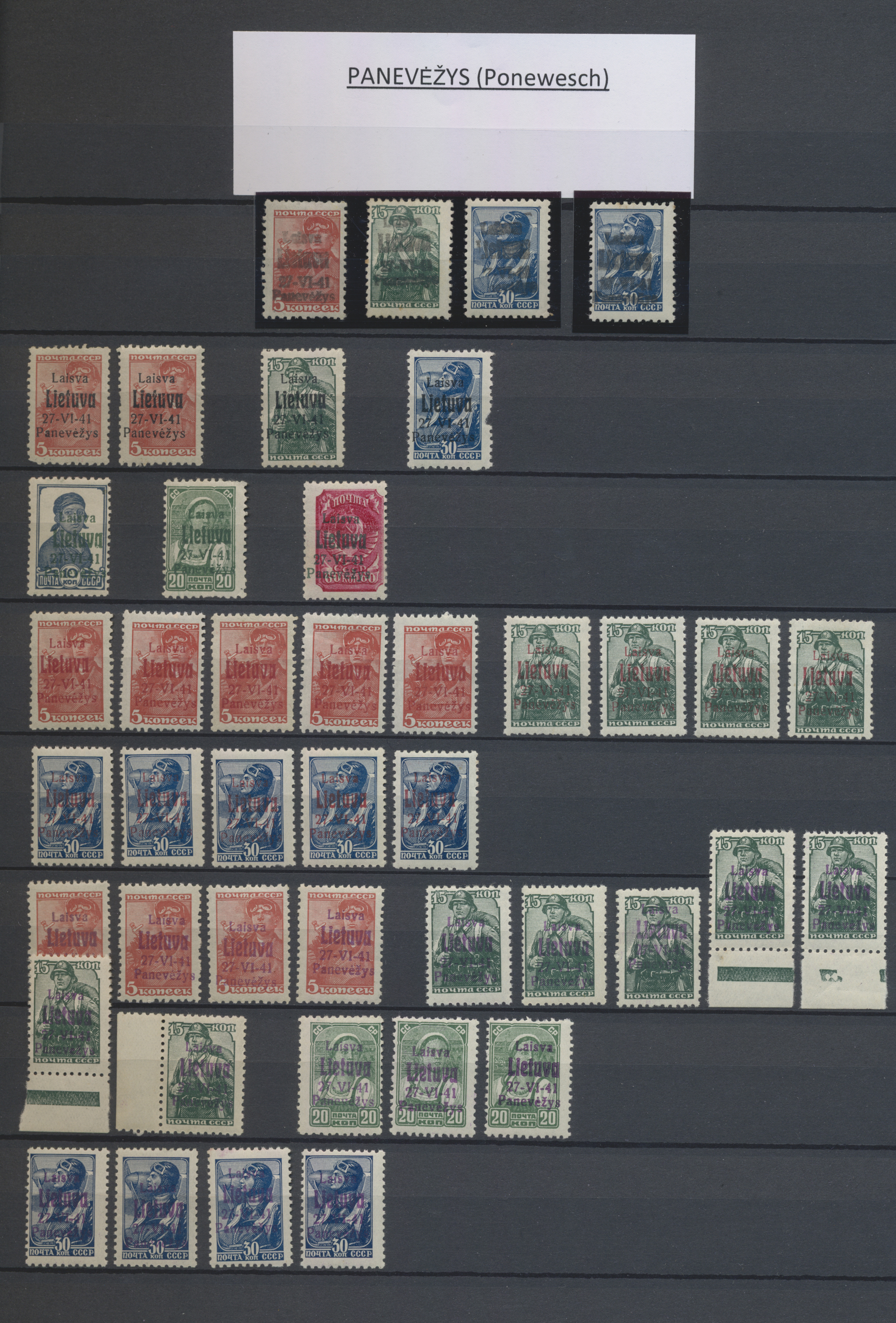 Lot 37117 - Dt. Besetzung II WK - Litauen  -  Auktionshaus Christoph Gärtner GmbH & Co. KG Sale #44 Collections Germany