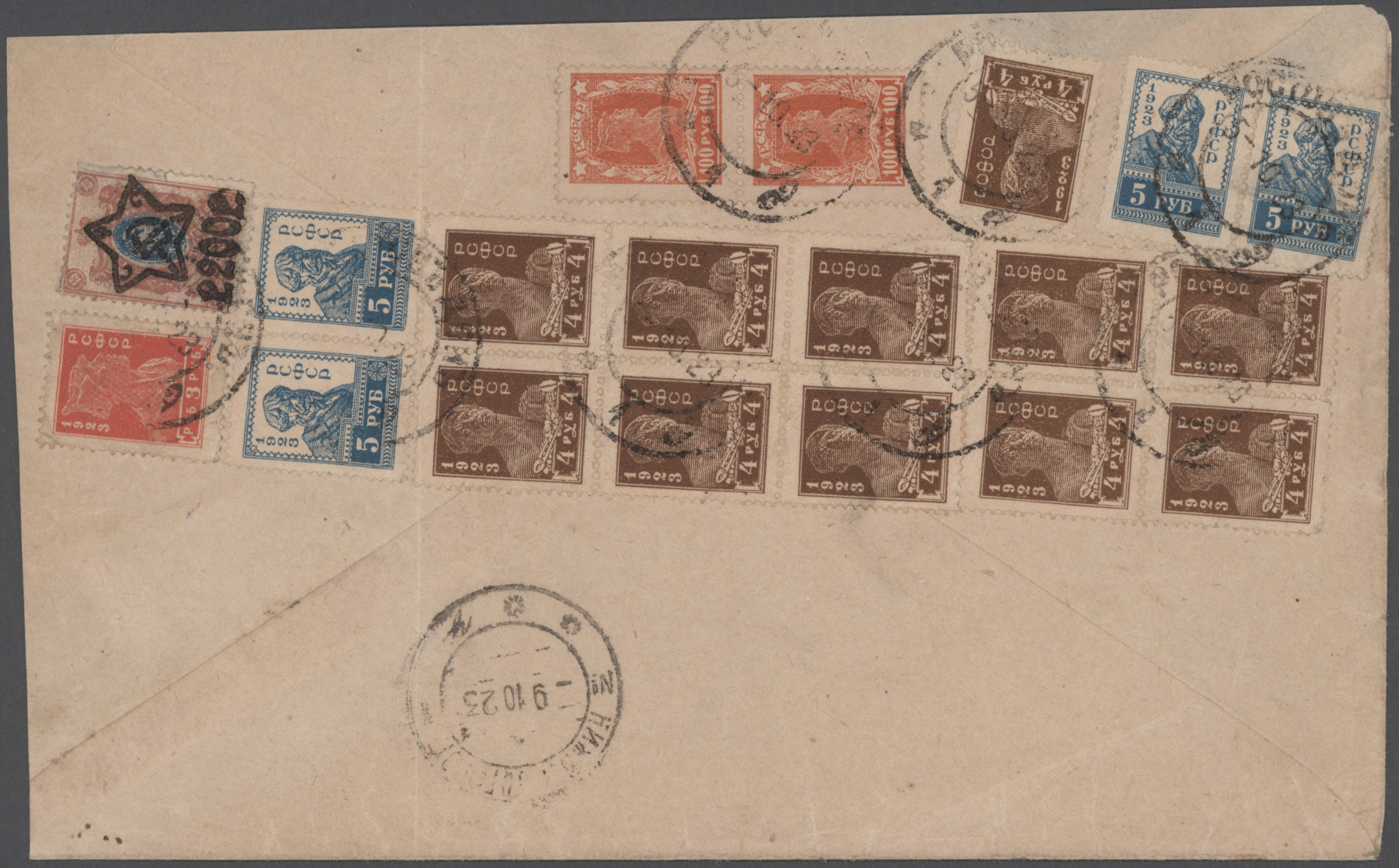 Lot 25609 - sowjetunion  -  Auktionshaus Christoph Gärtner GmbH & Co. KG Sale #46 Collections Worldwide