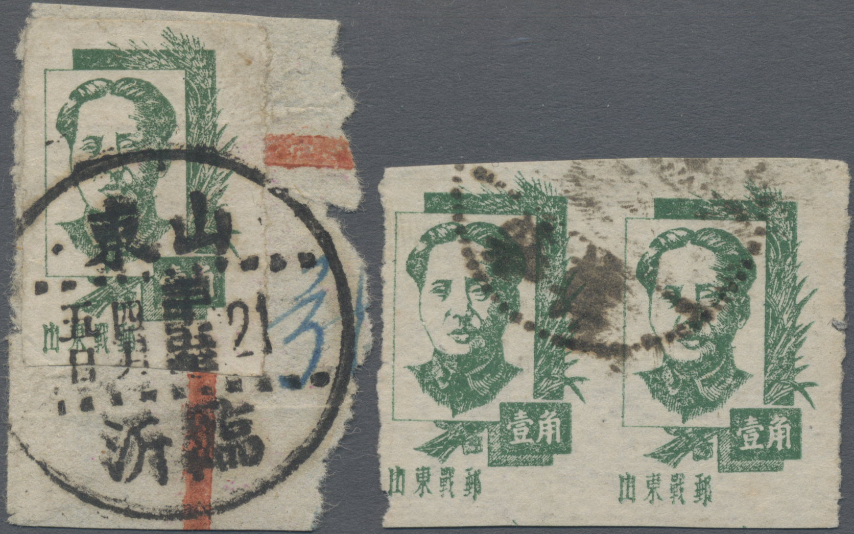 Lot 05551 - China - Volksrepublik - Provinzen  -  Auktionshaus Christoph Gärtner GmbH & Co. KG Sale #45- Special Auction China