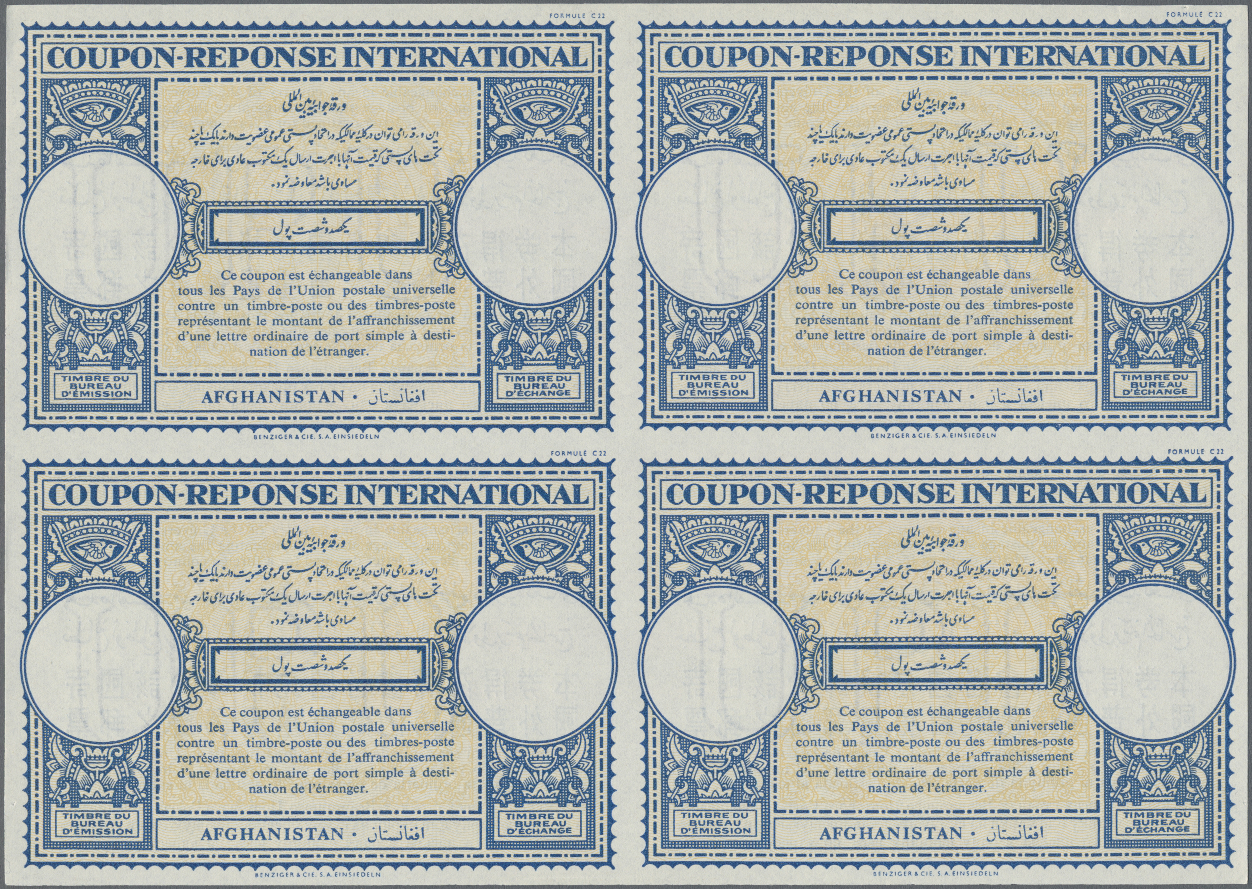 Lot 06216 - Afghanistan  -  Auktionshaus Christoph Gärtner GmbH & Co. KG Sale #46 Single lots Asia, Thematics, Overseas, Europe …