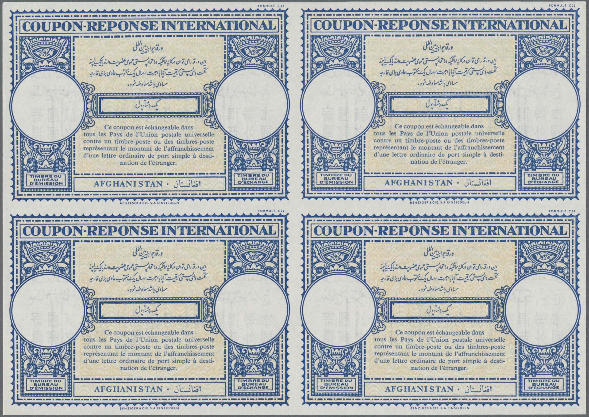 Lot 06217 - Afghanistan  -  Auktionshaus Christoph Gärtner GmbH & Co. KG Sale #46 Single lots Asia, Thematics, Overseas, Europe …