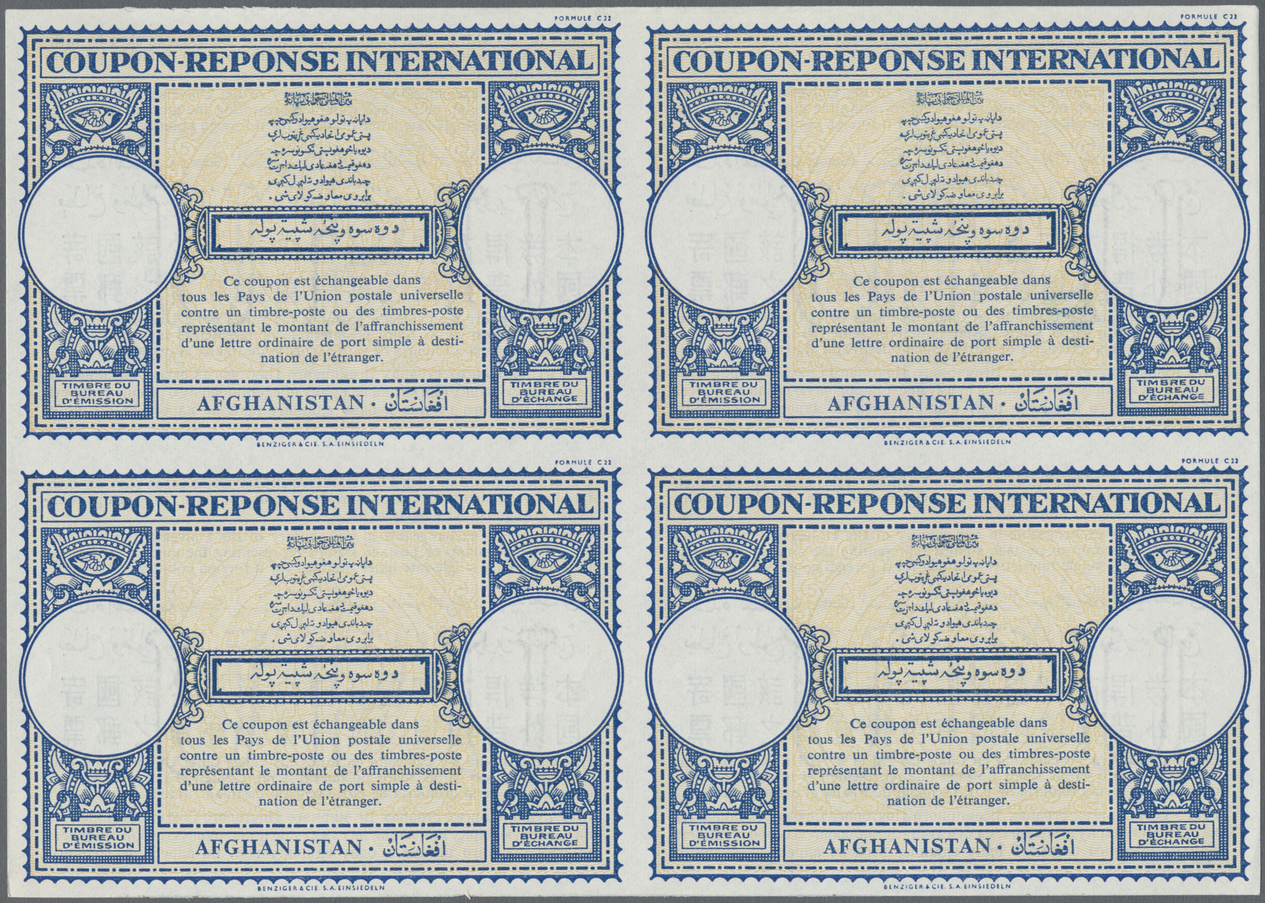 Lot 06218 - Afghanistan  -  Auktionshaus Christoph Gärtner GmbH & Co. KG Sale #46 Single lots Asia, Thematics, Overseas, Europe …