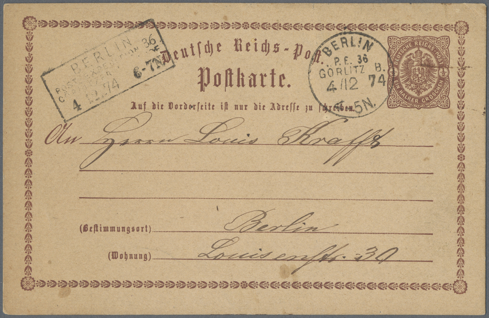 Lot 15207 - deutsches reich - stempel  -  Auktionshaus Christoph Gärtner GmbH & Co. KG Sale #46 Single lots Germany - and picture post cards
