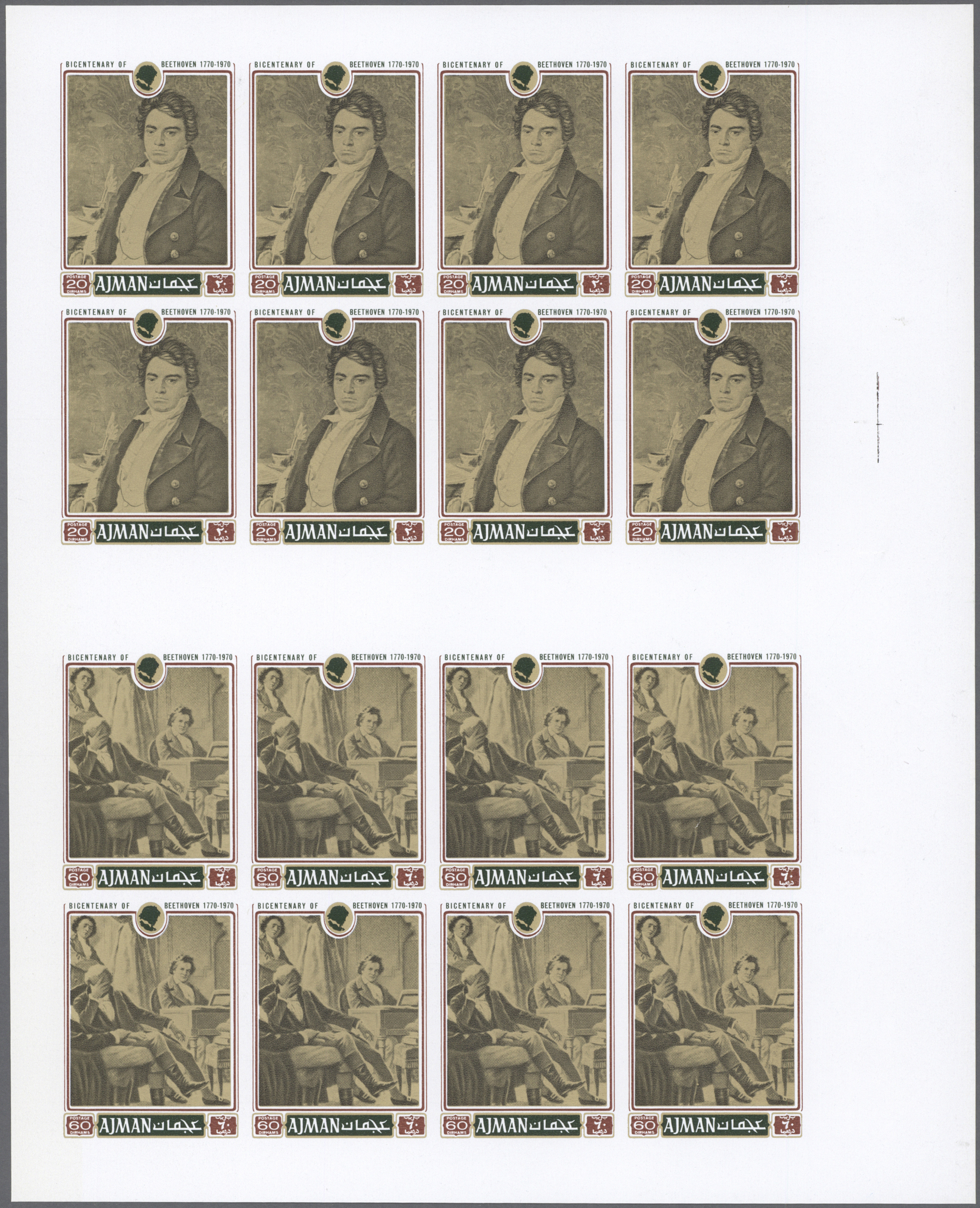 Lot 05007 - adschman / ajman  -  Auktionshaus Christoph Gärtner GmbH & Co. KG Sale #49 Single lots Asia, Thematics, Oversea, Europe, Old German States, Third Reich, German Colonies and the Federal Republic of Germany