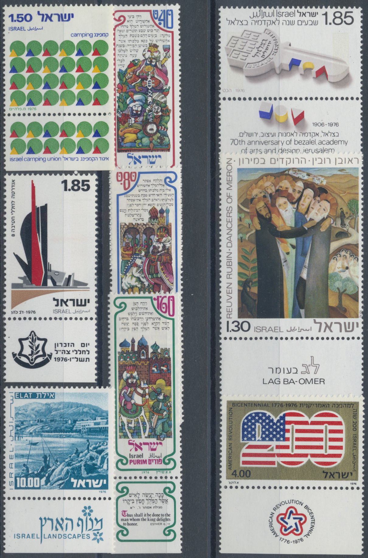 Lot 26772 - Israel  -  Auktionshaus Christoph Gärtner GmbH & Co. KG Sale #46 Gollcetions Germany - including the suplement