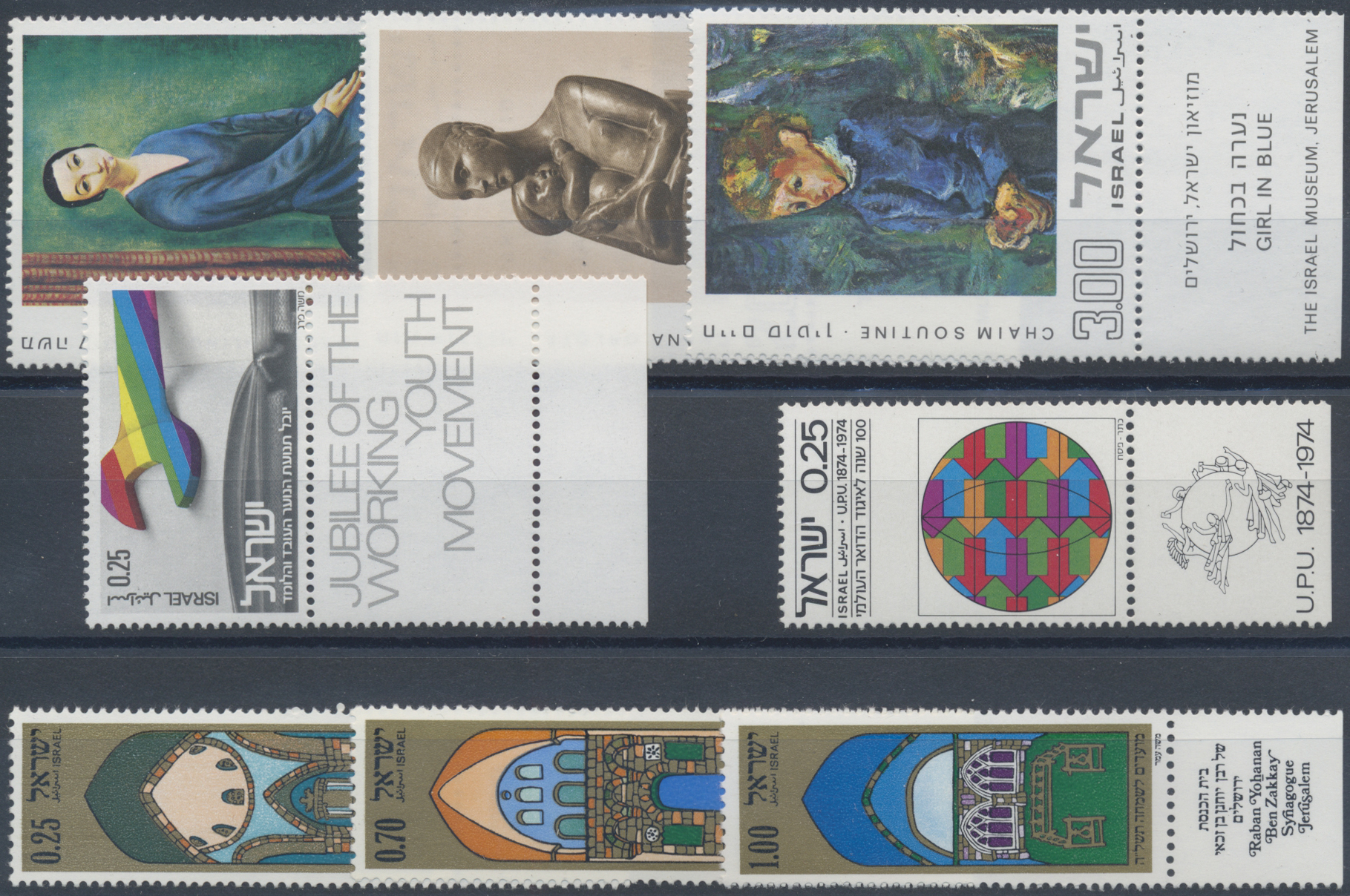 Lot 26771 - Israel  -  Auktionshaus Christoph Gärtner GmbH & Co. KG Sale #46 Gollcetions Germany - including the suplement