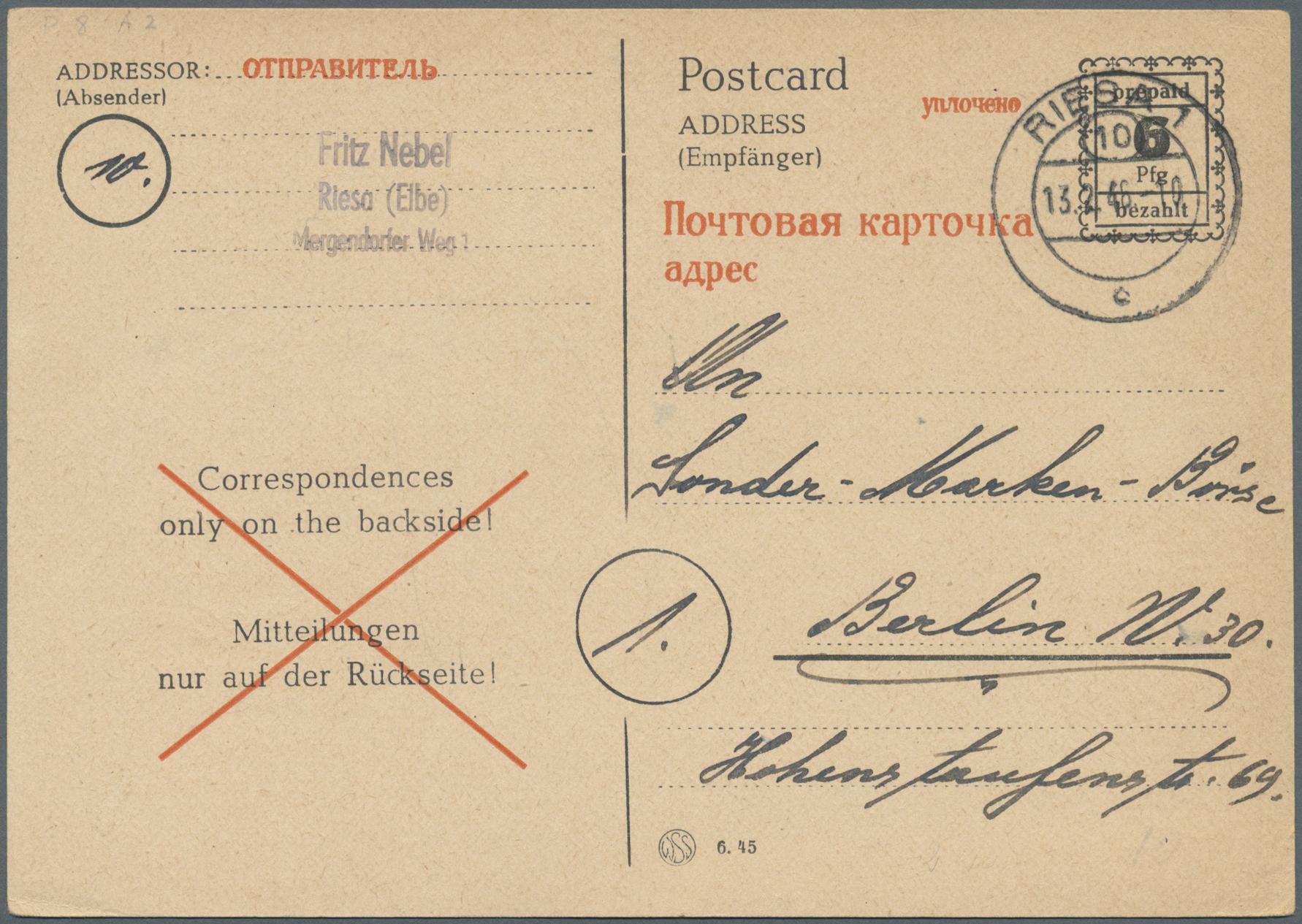 Lot 24040 - Alliierte Besetzung - Behelfsausgaben: Sowjetische Zone  -  Auktionshaus Christoph Gärtner GmbH & Co. KG Sale #44 Germany, Picture Post cards