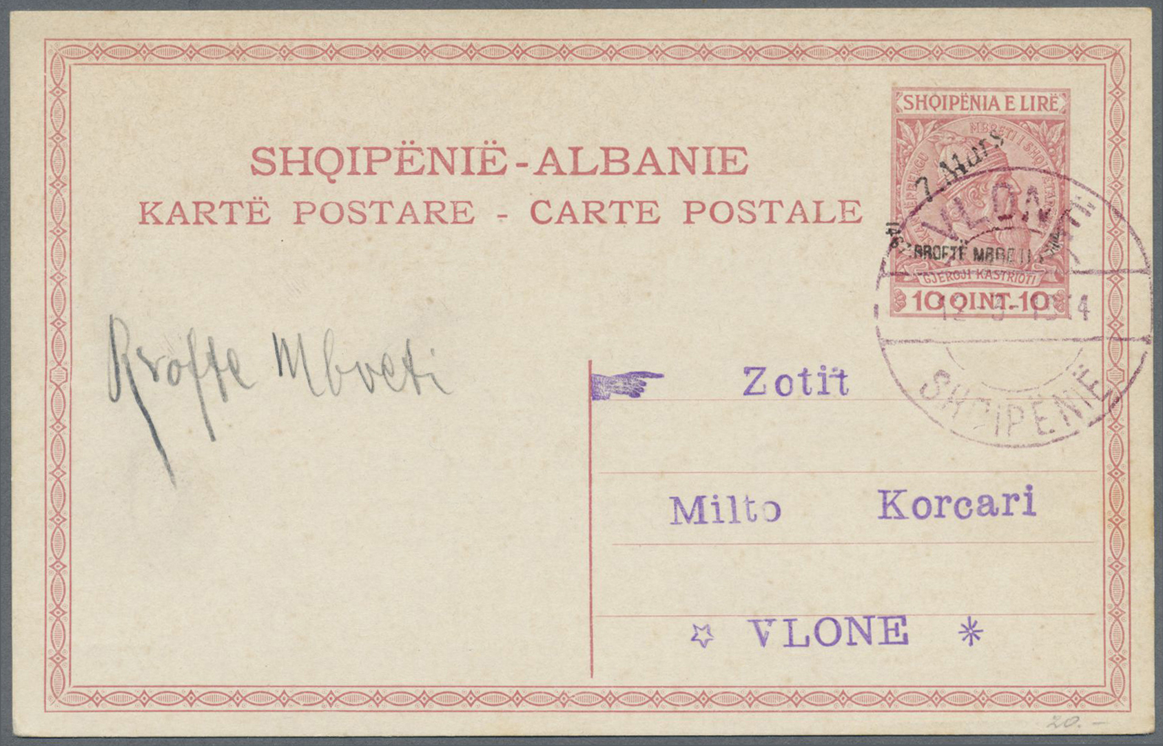 Lot 15562 - Albanien - Ganzsachen  -  Auktionshaus Christoph Gärtner GmbH & Co. KG Single lots Philately Overseas & Europe. Auction #39 Day 4
