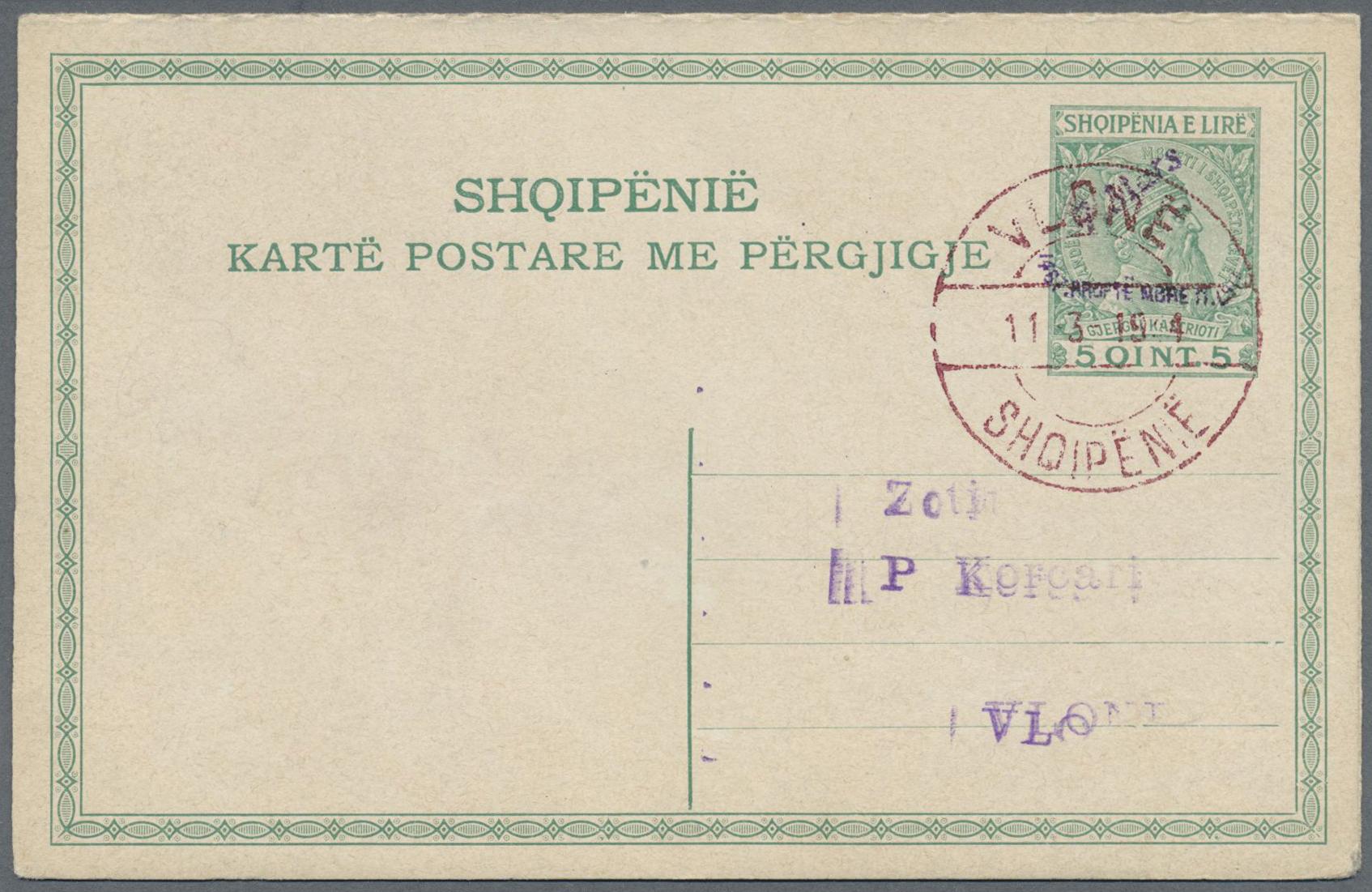 Lot 15567 - Albanien - Ganzsachen  -  Auktionshaus Christoph Gärtner GmbH & Co. KG Single lots Philately Overseas & Europe. Auction #39 Day 4