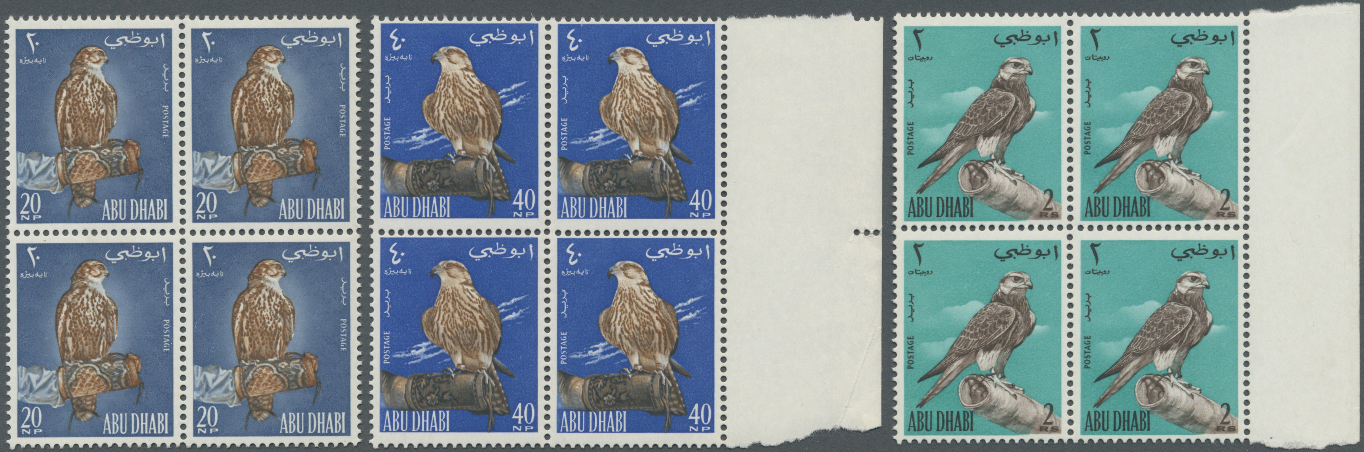 Lot 5000 - Abu Dhabi  -  Auktionshaus Christoph Gärtner GmbH & Co. KG Philately: ASIA single lots including Special Catalog Malaya Auction #39 Day 3
