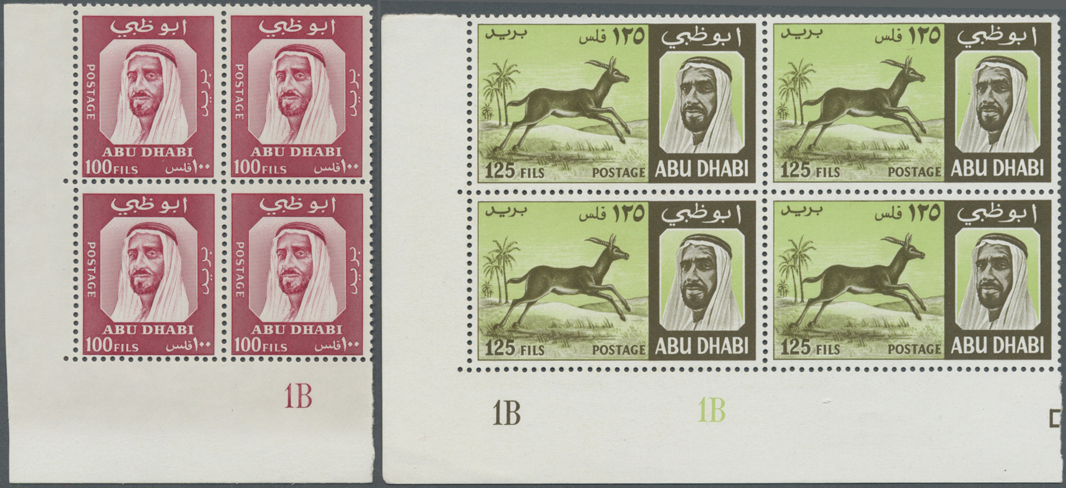 Lot 5001 - Abu Dhabi  -  Auktionshaus Christoph Gärtner GmbH & Co. KG Philately: ASIA single lots including Special Catalog Malaya Auction #39 Day 3