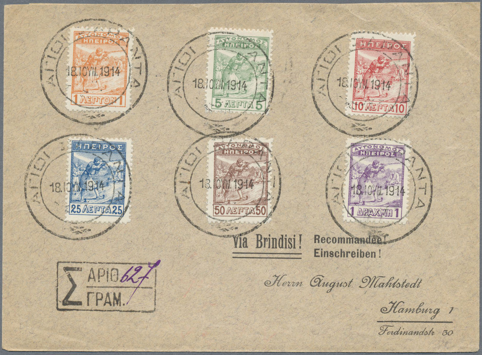 Lot 15788A - Epirus  -  Auktionshaus Christoph Gärtner GmbH & Co. KG Single lots Philately Overseas & Europe. Auction #39 Day 4