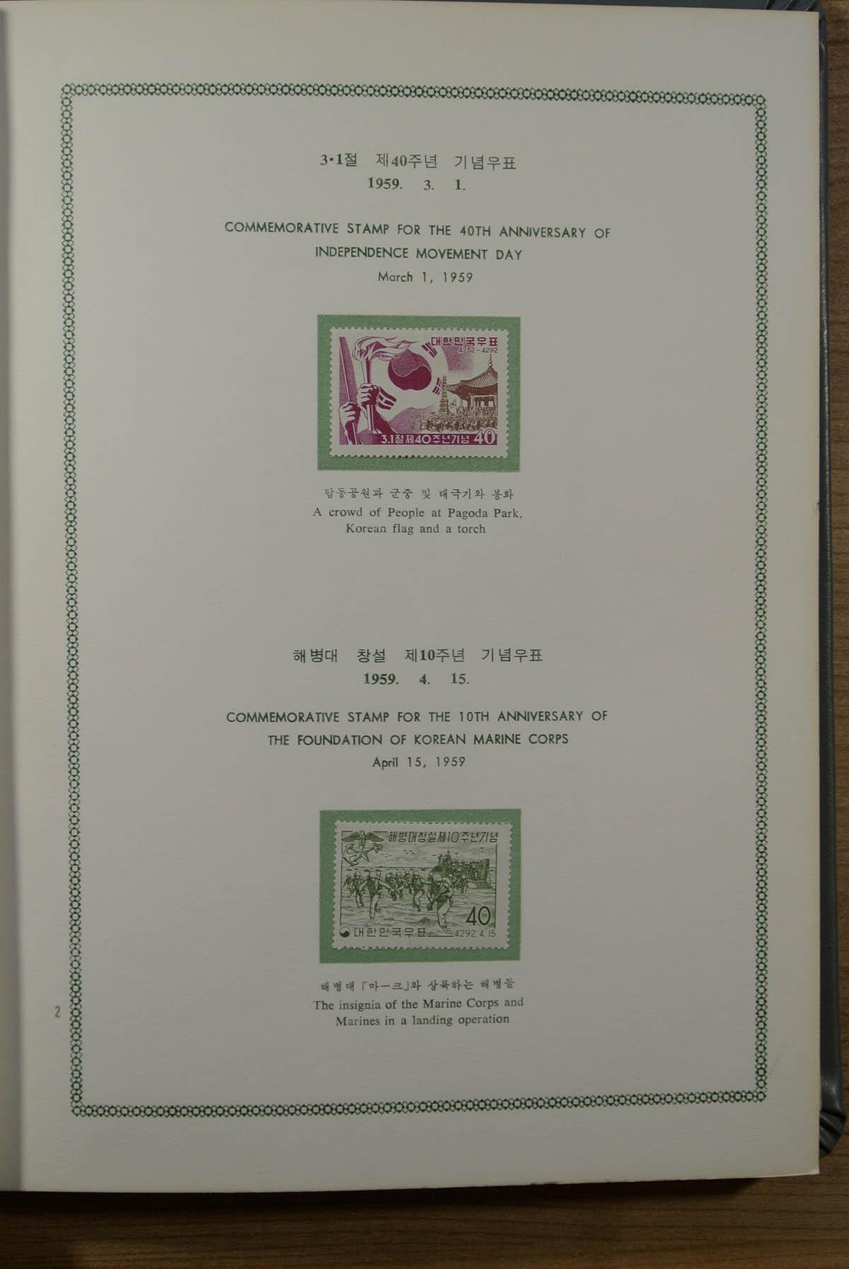 Lot 23373 - korea-süd - Auktionshaus Christoph Gärtner GmbH & Co. KG Auction
