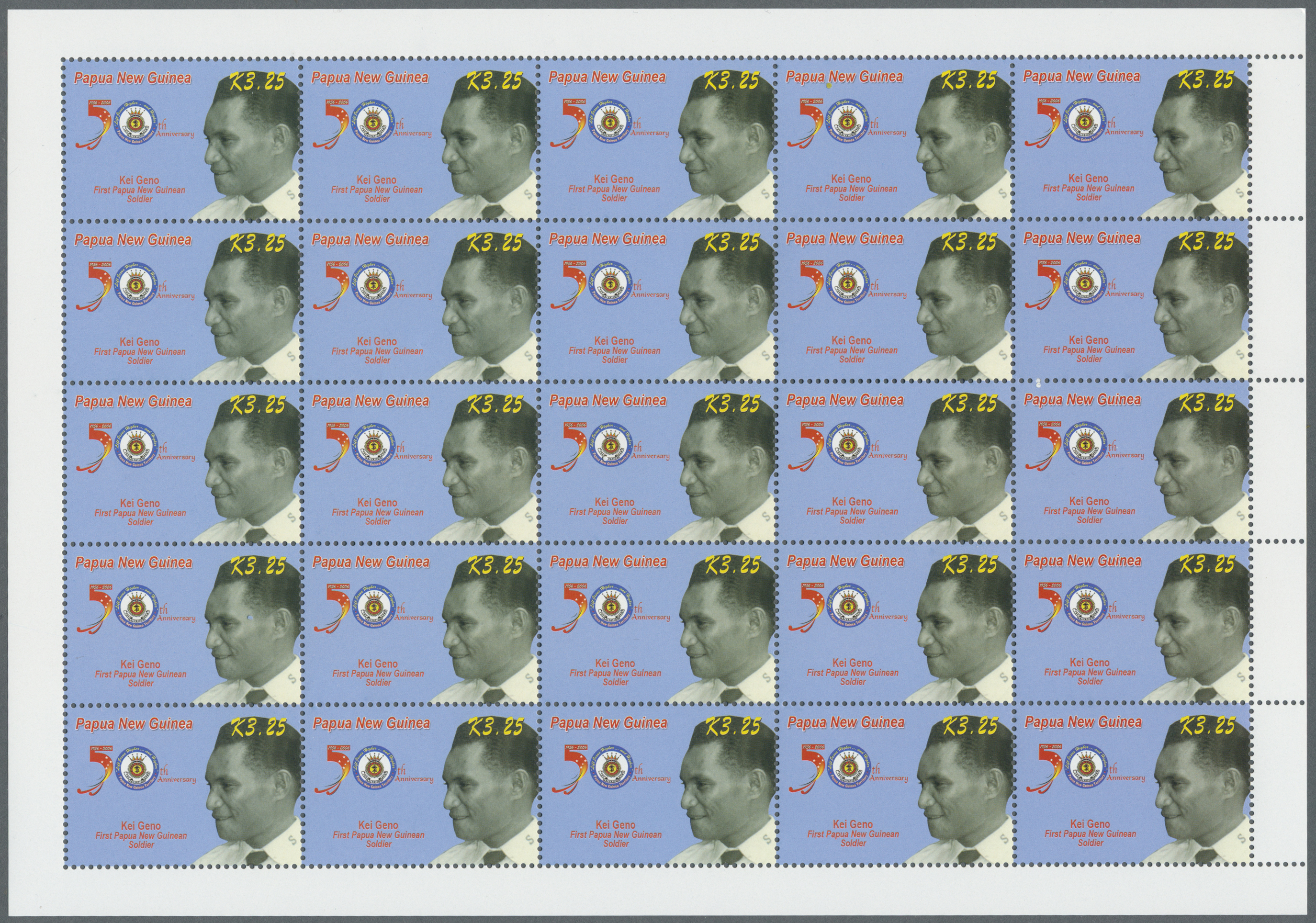 Lot 29619 - papua neuguinea  -  Auktionshaus Christoph Gärtner GmbH & Co. KG Sale #44 Collections Overseas, Europe
