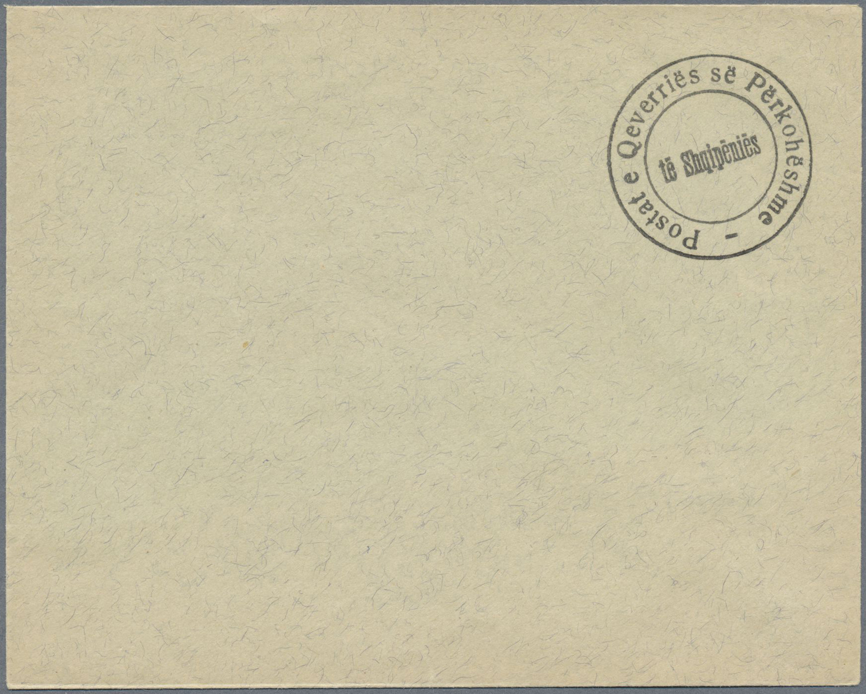Lot 15558A - Albanien - Ganzsachen  -  Auktionshaus Christoph Gärtner GmbH & Co. KG Single lots Philately Overseas & Europe. Auction #39 Day 4
