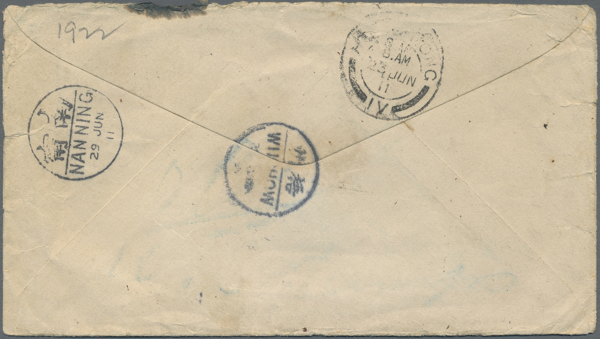 Lot 04023 - China - Incoming Mail  -  Auktionshaus Christoph Gärtner GmbH & Co. KG Special Auction 26.- 28. May 2020