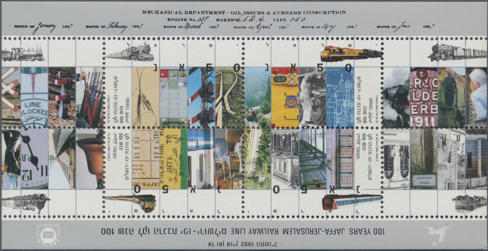 Lot 26769 - Israel  -  Auktionshaus Christoph Gärtner GmbH & Co. KG Sale #46 Gollcetions Germany - including the suplement
