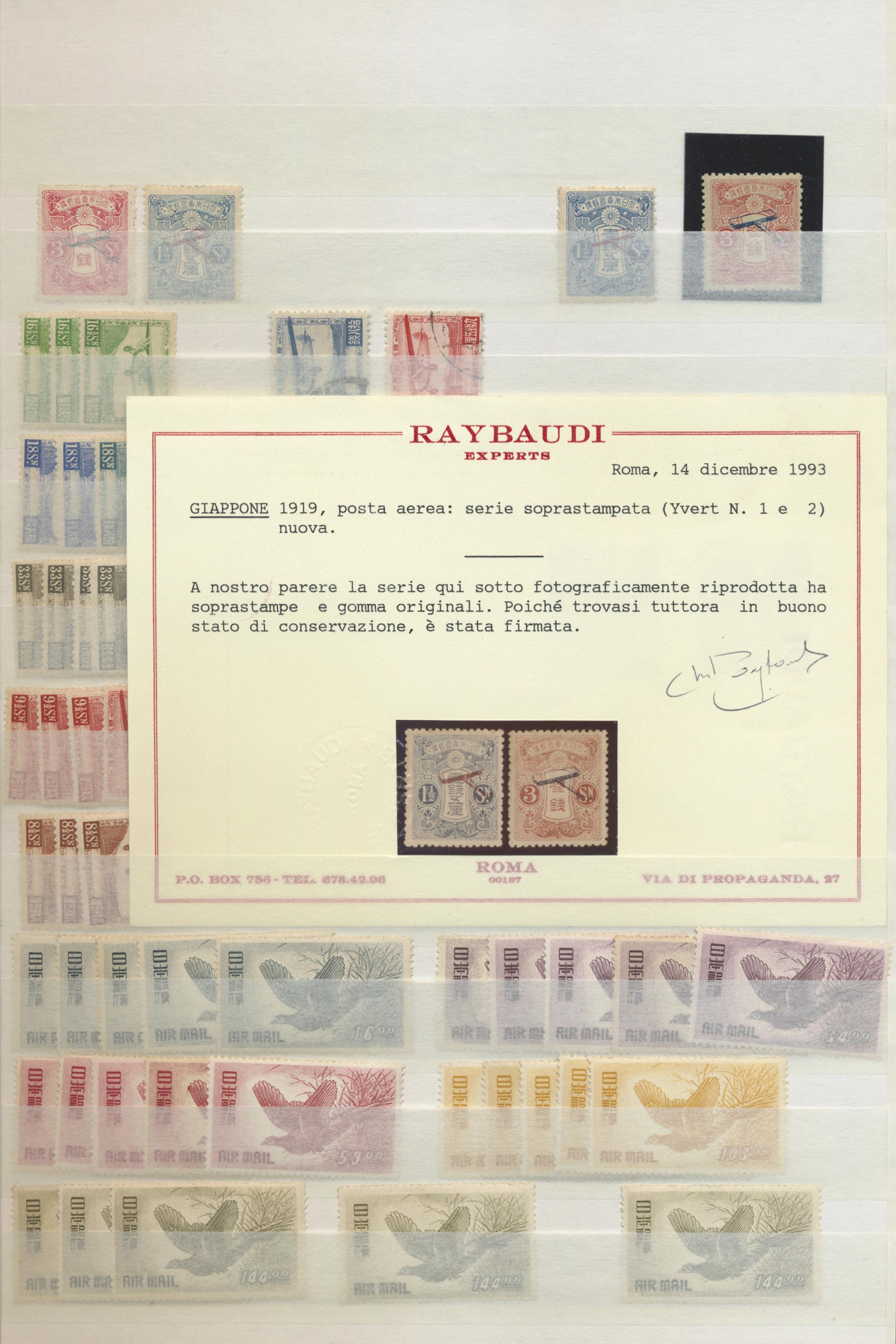 Lot 370 - Japan  -  Auktionshaus Christoph Gärtner GmbH & Co. KG Auction #41 Special auction part one