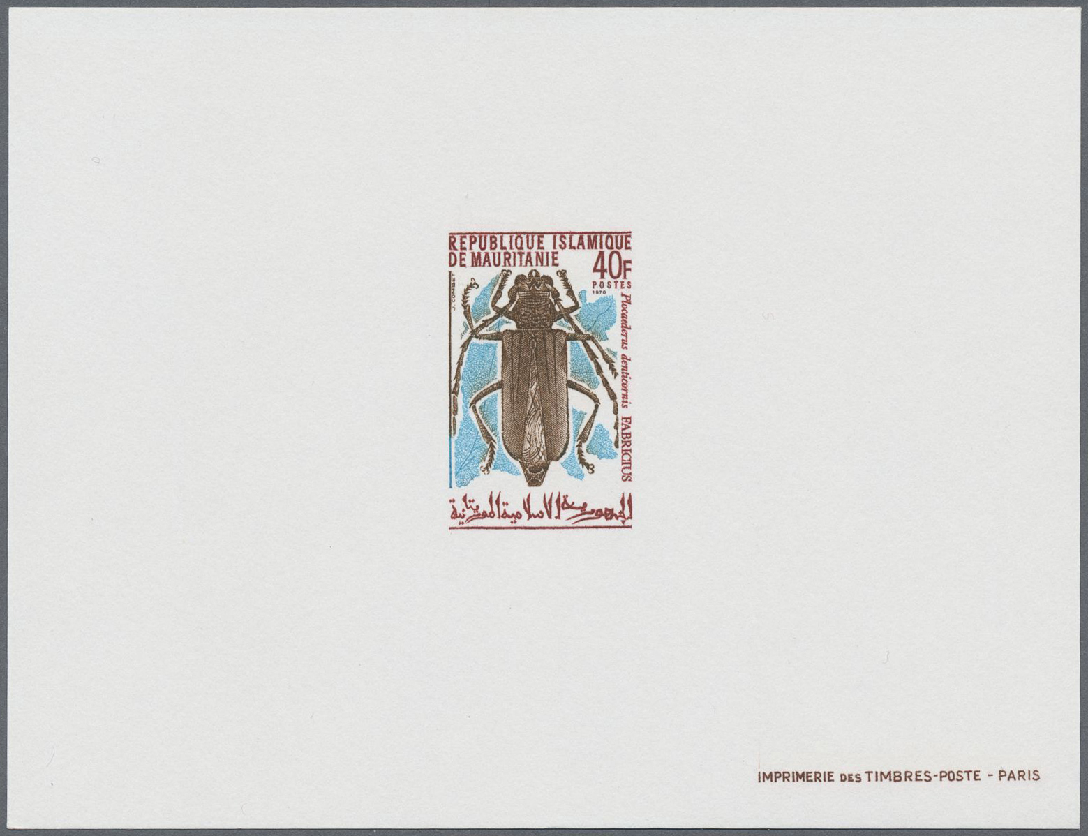 Lot 12589 - thematik: tiere-insekten / animals-insects  -  Auktionshaus Christoph Gärtner GmbH & Co. KG Single lots Philately Overseas & Europe. Auction #39 Day 4