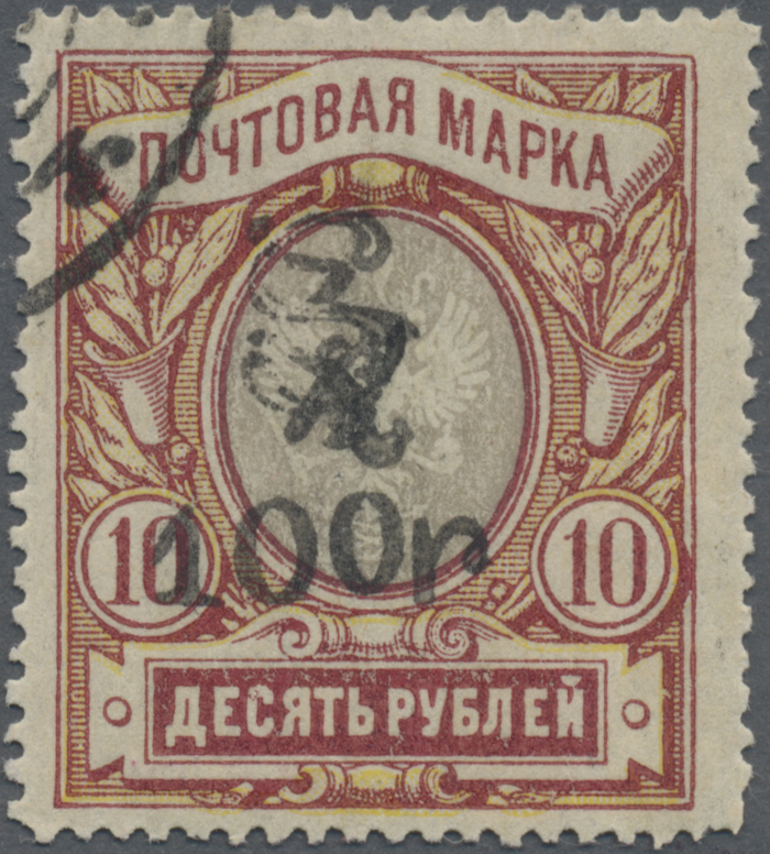 Lot 06223A - armenien  -  Auktionshaus Christoph Gärtner GmbH & Co. KG Sale #46 Single lots Asia, Thematics, Overseas, Europe …