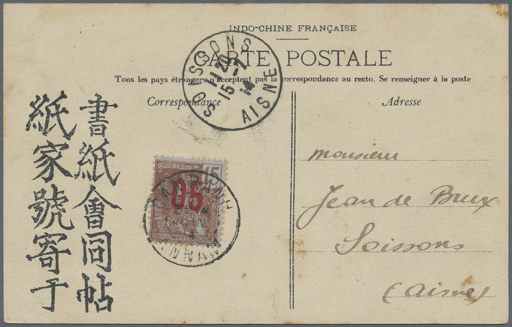 Lot 22516 - asien  -  Auktionshaus Christoph Gärtner GmbH & Co. KG Sale #46 Collections Worldwide
