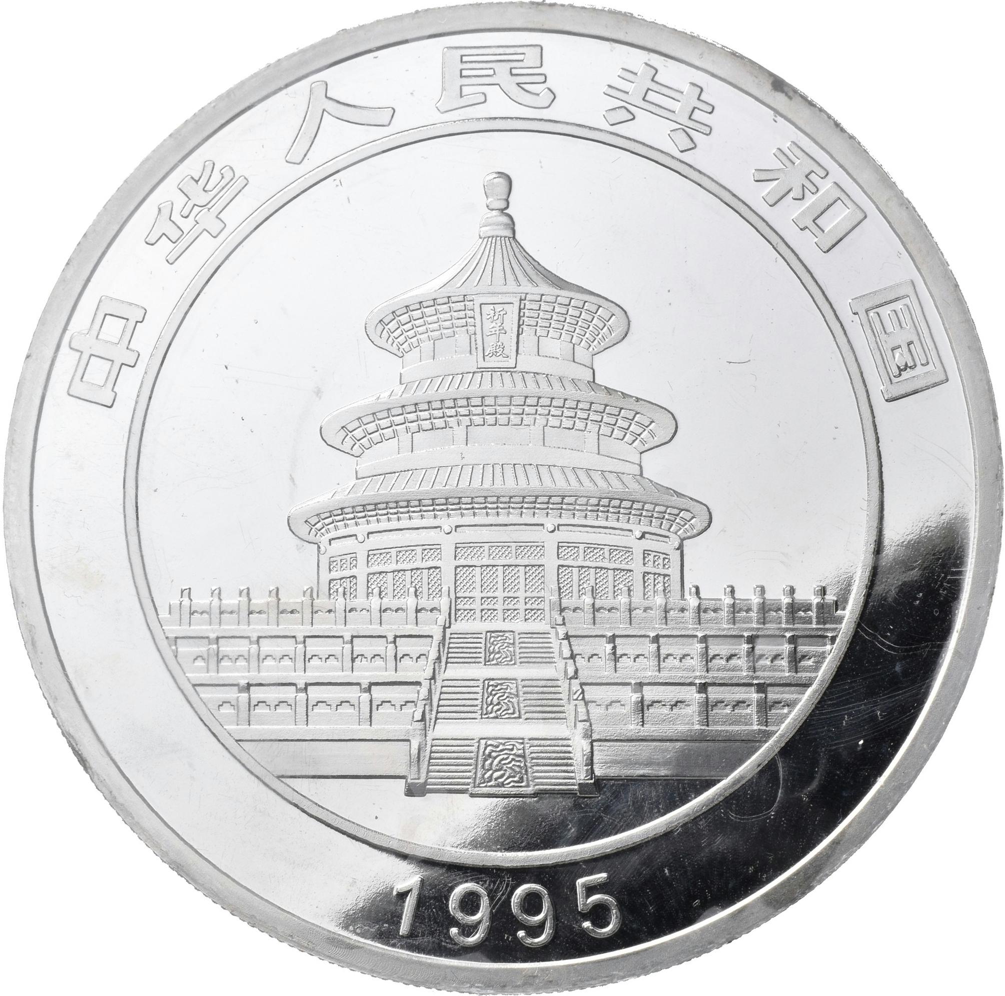 Lot 05059 - China - Volksrepublik | Übersee  -  Auktionshaus Christoph Gärtner GmbH & Co. KG Sale #45 Banknotes Germany/Numismatics
