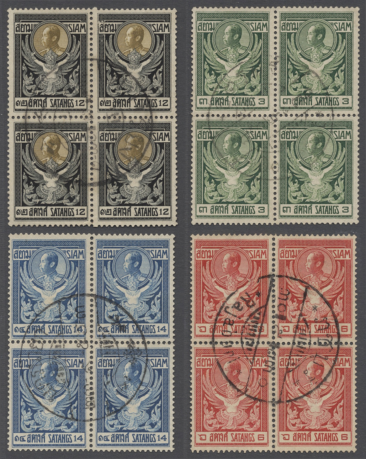 Lot 34762 - thailand  -  Auktionshaus Christoph Gärtner GmbH & Co. KG Sale #44 Collections Germany