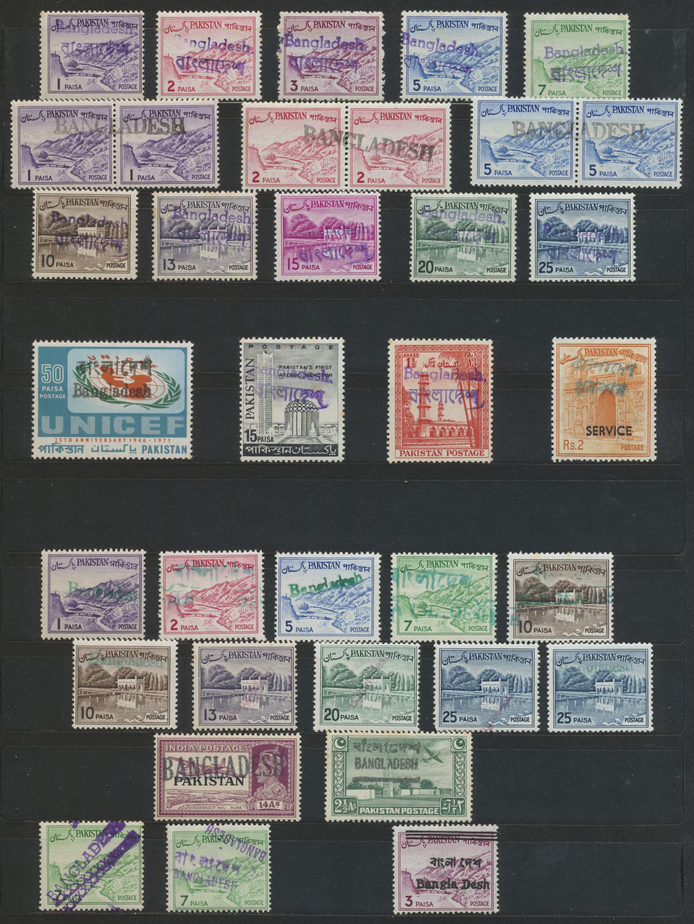 Just Indien Minr 547 Postfrisch ** India (1947-now) Asia