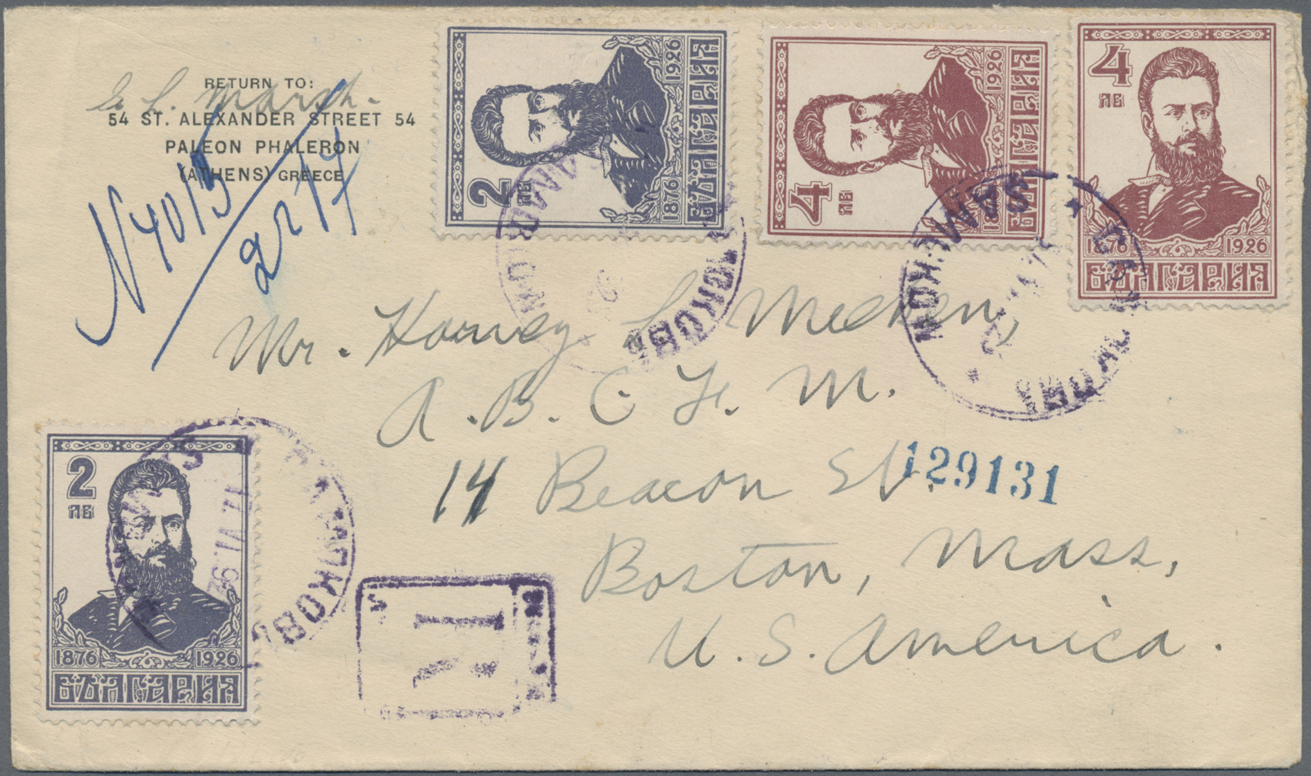 Lot 16749 - bulgarien  -  Auktionshaus Christoph Gärtner GmbH & Co. KG Sale #48 collections Overseas  Airmail / Ship mail & Thematics