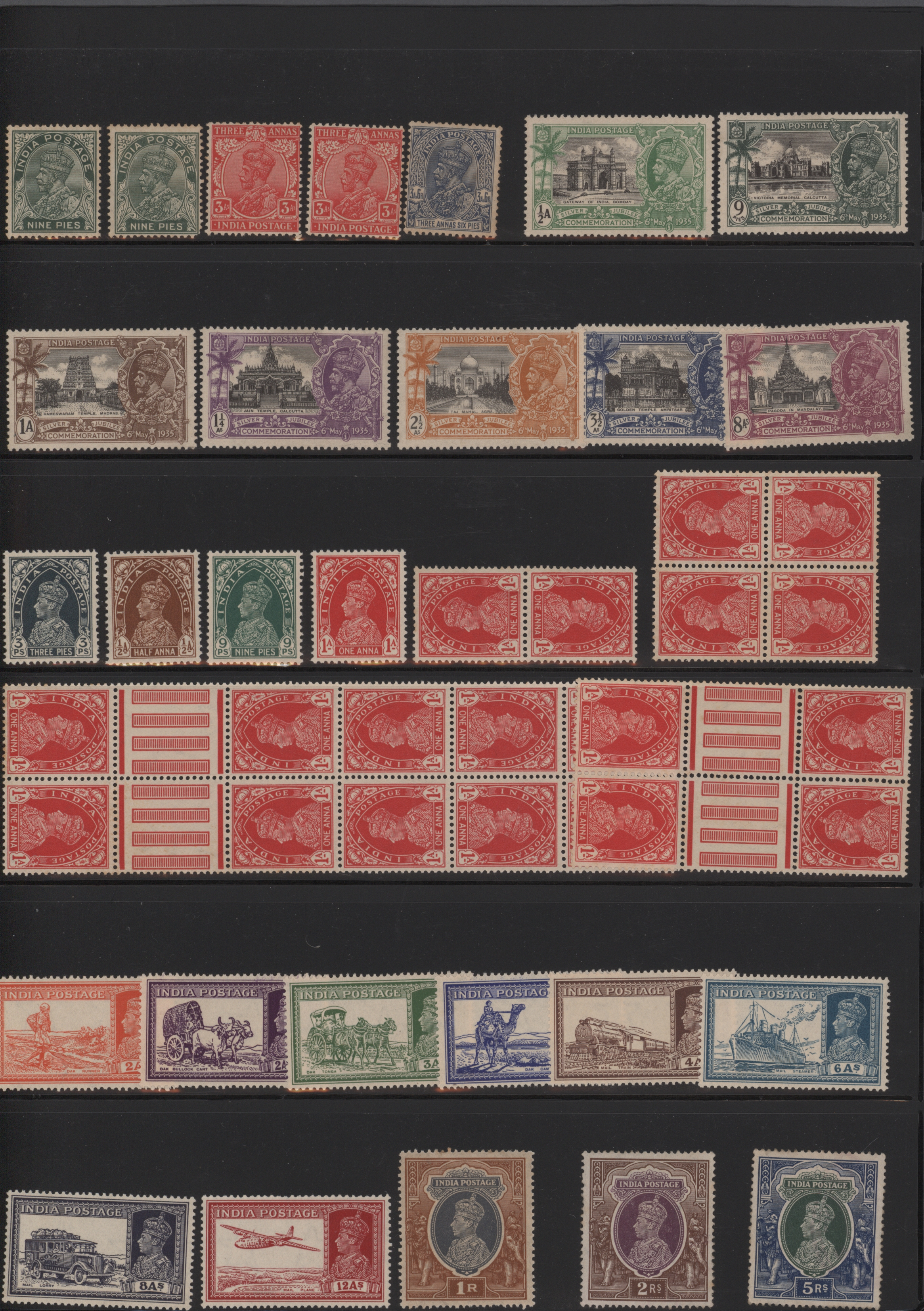 Lot 19174 - indien  -  Auktionshaus Christoph Gärtner GmbH & Co. KG Sale #47 Collections: Overseas, Thematics, Europe