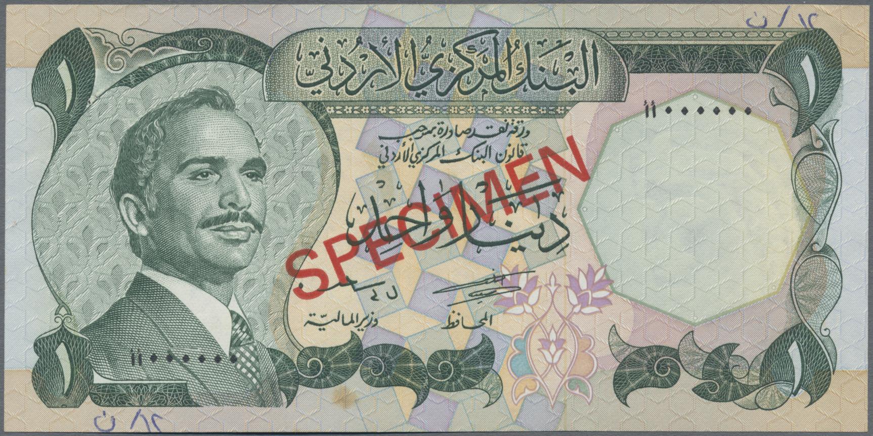 Lot 00485 - Jordan / Jordanien | Banknoten  -  Auktionshaus Christoph Gärtner GmbH & Co. KG Sale #48 The Banknotes