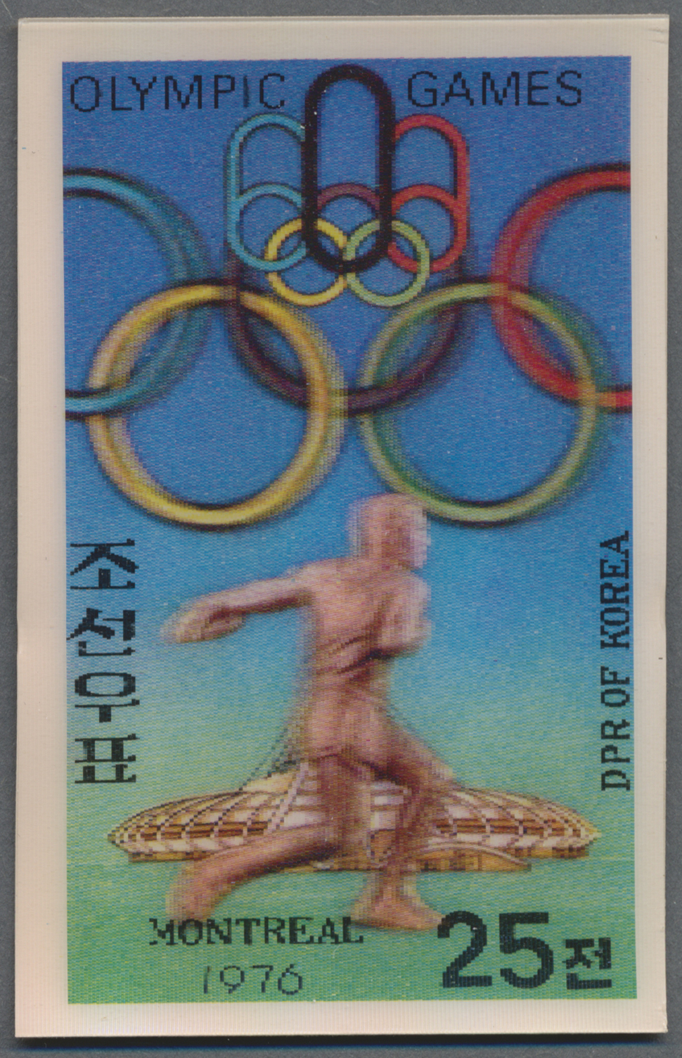 Lot 27014 - thematik: olympische spiele / olympic games  -  Auktionshaus Christoph Gärtner GmbH & Co. KG Sale #46 Gollcetions Germany - including the suplement