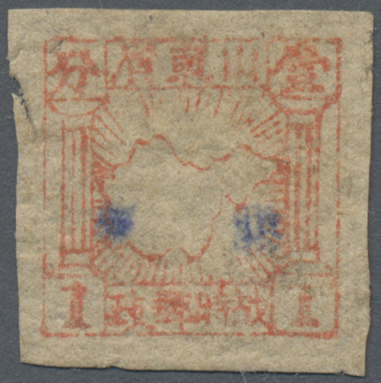 Lot 05092 - China - Volksrepublik - Provinzen  -  Auktionshaus Christoph Gärtner GmbH & Co. KG Sale #46 Special Auction China - including Liberated Areas