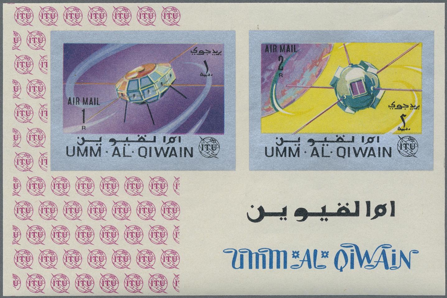 Lot 20126 - Umm al Qaiwain  -  Auktionshaus Christoph Gärtner GmbH & Co. KG Sale #47 Collections: Overseas, Thematics, Europe