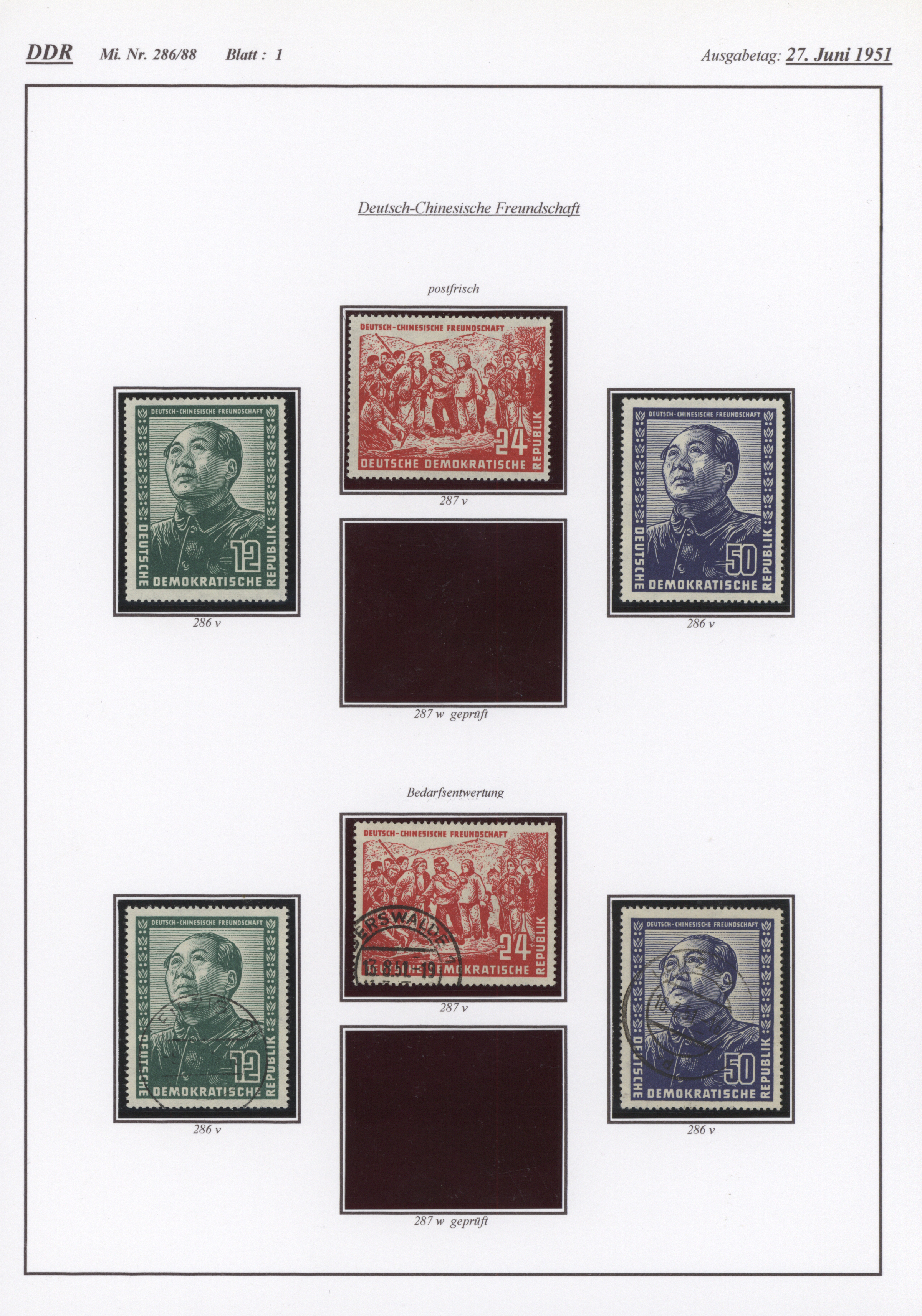 Lot 32297 - ddr  -  Auktionshaus Christoph Gärtner GmbH & Co. KG Auction #40 Collections Germany, Wunderkartons