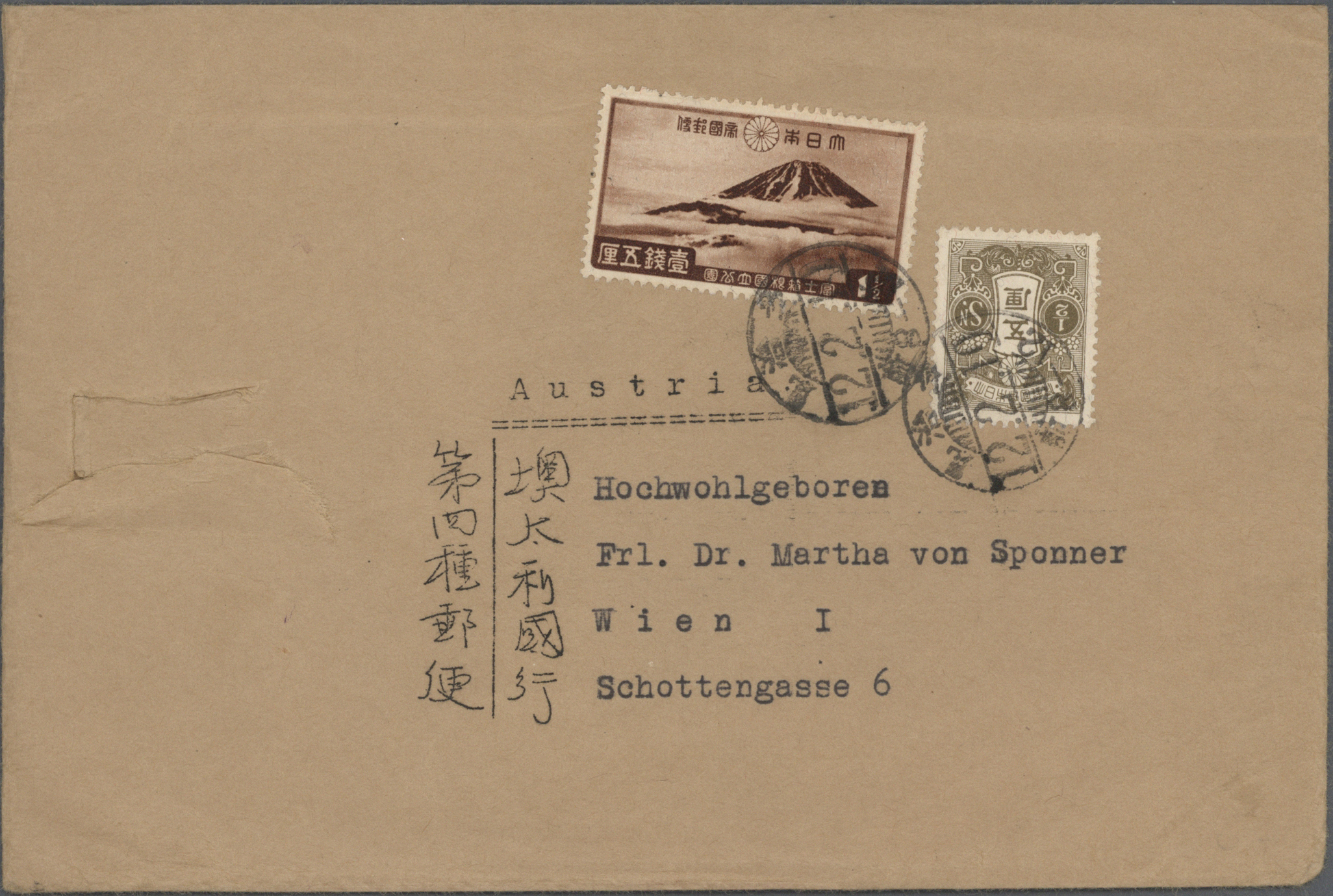 Lot 34536 - Japan  -  Auktionshaus Christoph Gärtner GmbH & Co. KG Collections Germany,  Collections Supplement, Surprise boxes #39 Day 7