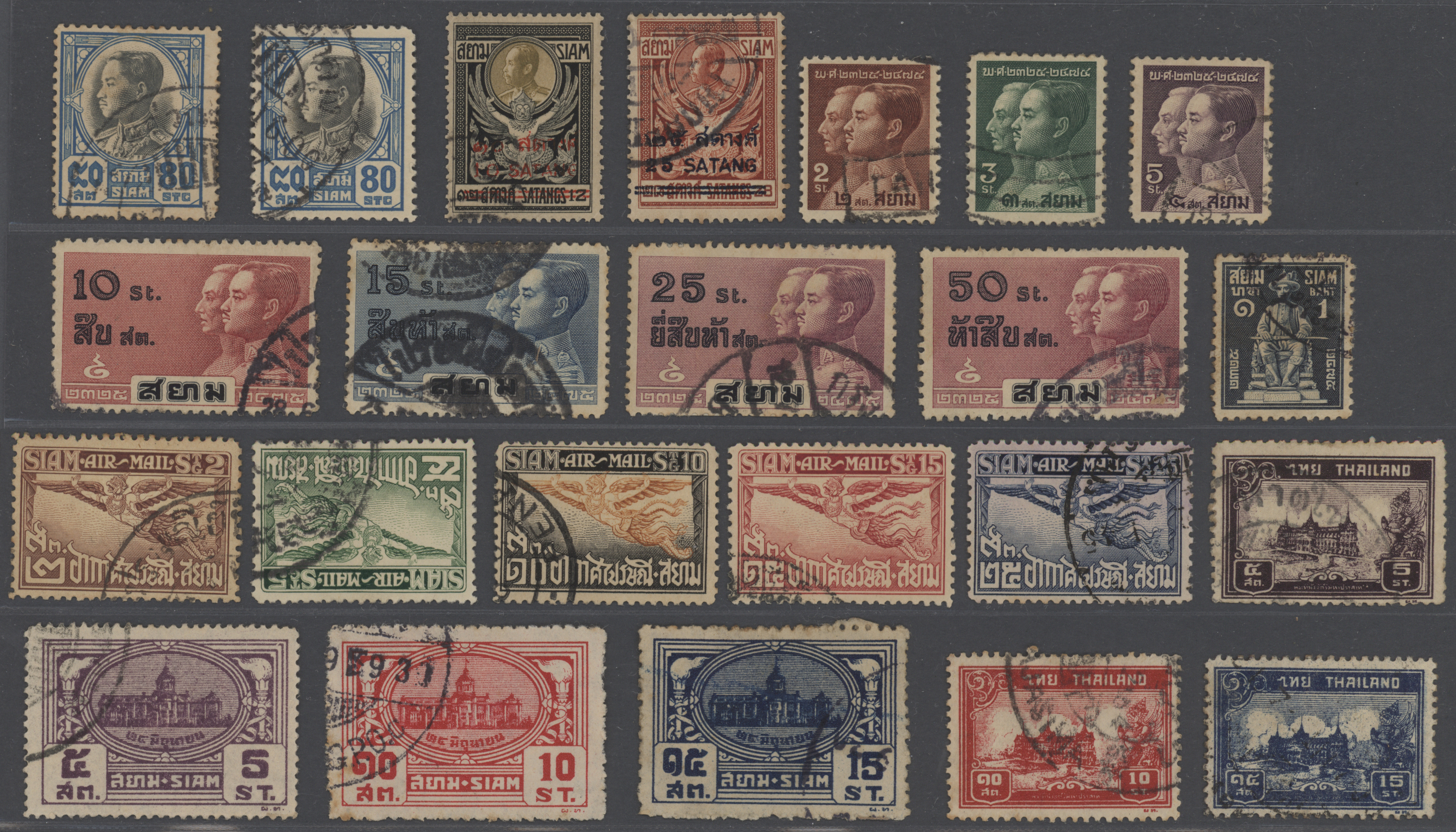 Lot 34616 - thailand  -  Auktionshaus Christoph Gärtner GmbH & Co. KG Collections Germany,  Collections Supplement, Surprise boxes #39 Day 7