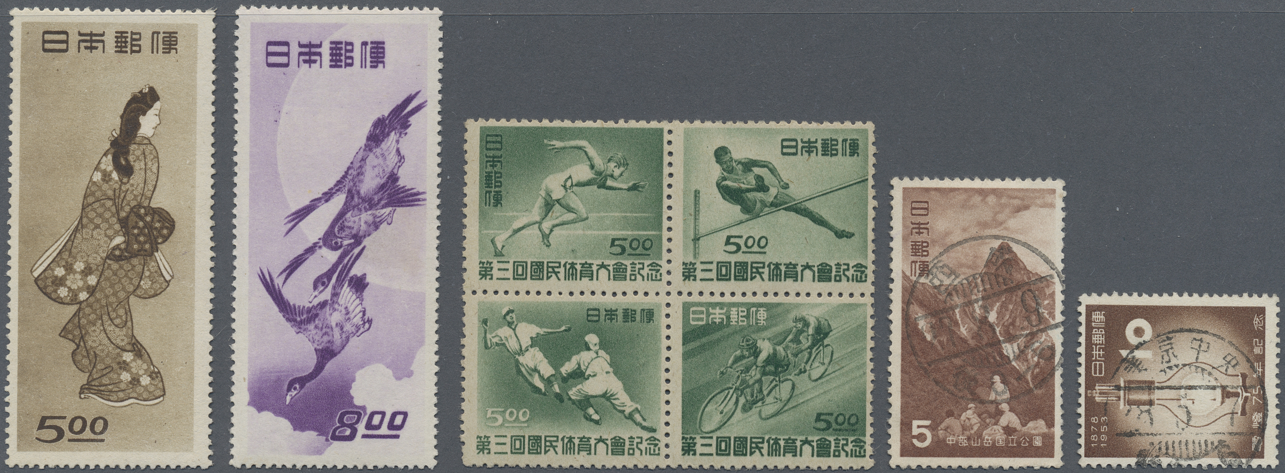 Lot 34529 - Japan  -  Auktionshaus Christoph Gärtner GmbH & Co. KG Collections Germany,  Collections Supplement, Surprise boxes #39 Day 7