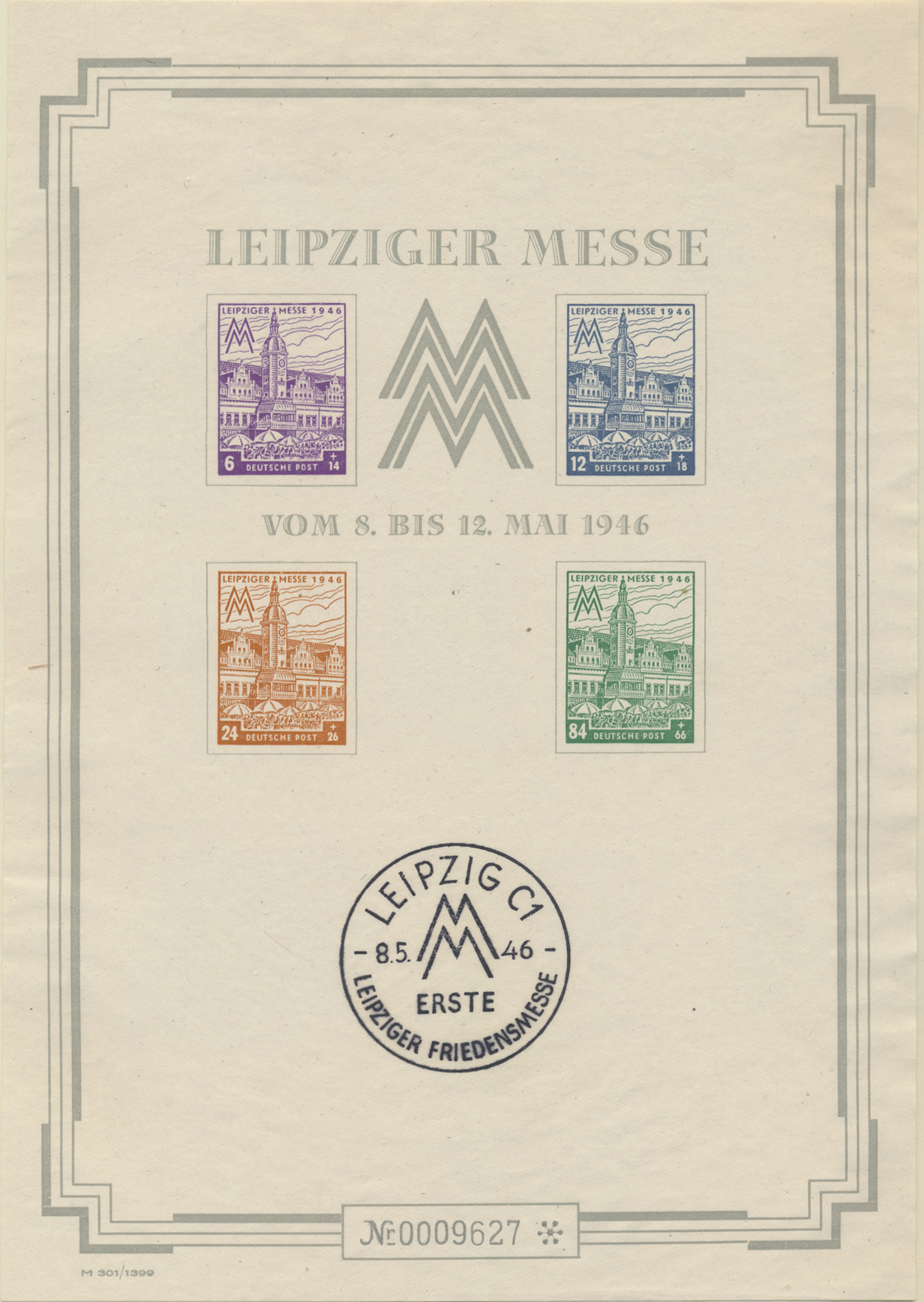 Lot 26352 - sowjetische zone  -  Auktionshaus Christoph Gärtner GmbH & Co. KG 50th Auction Anniversary Auction - Day 6