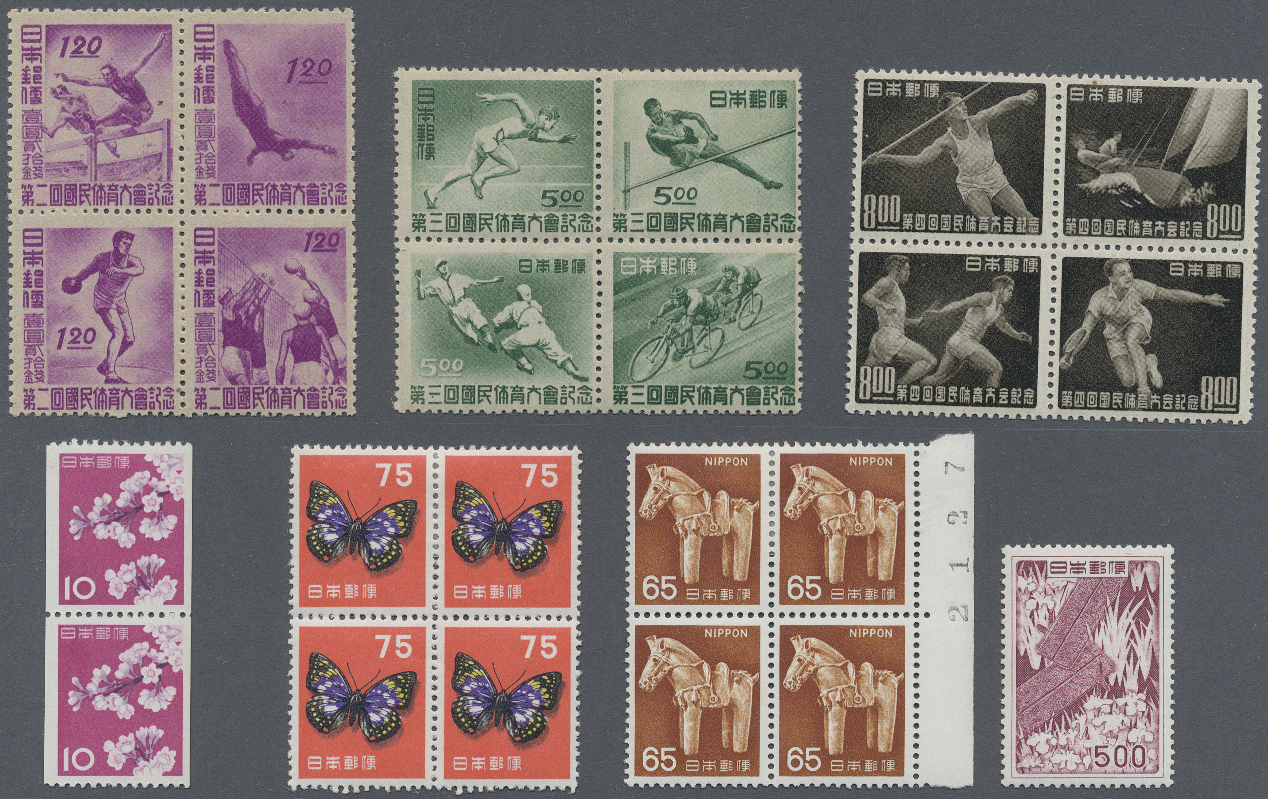 Lot 34538 - Japan  -  Auktionshaus Christoph Gärtner GmbH & Co. KG Collections Germany,  Collections Supplement, Surprise boxes #39 Day 7