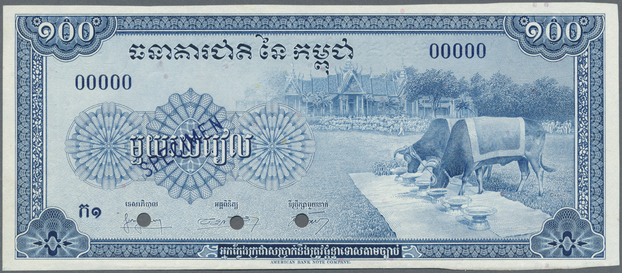 Lot 338 - Cambodia / Kambodscha | Banknoten  -  Auktionshaus Christoph Gärtner GmbH & Co. KG Banknotes Worldwide Auction #39 Day 1
