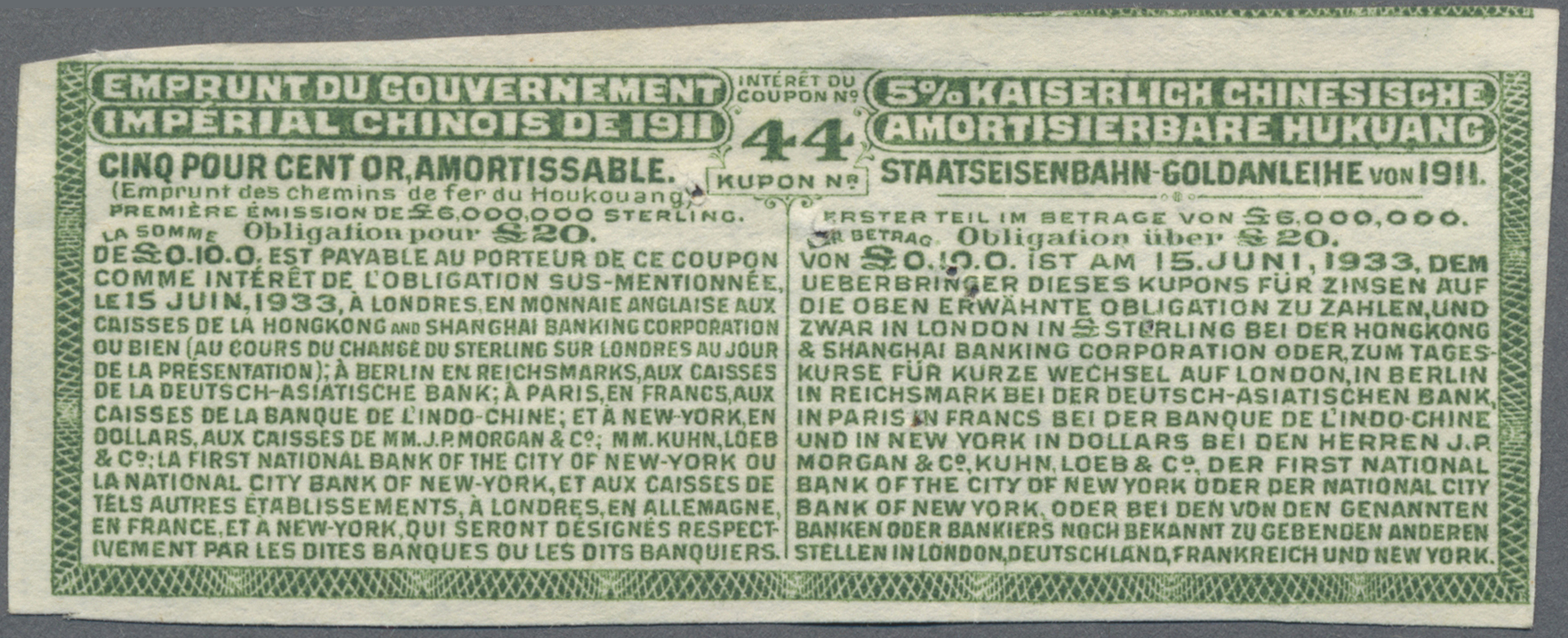 Lot 00140 - China | Banknoten  -  Auktionshaus Christoph Gärtner GmbH & Co. KG Sale #48 The Banknotes