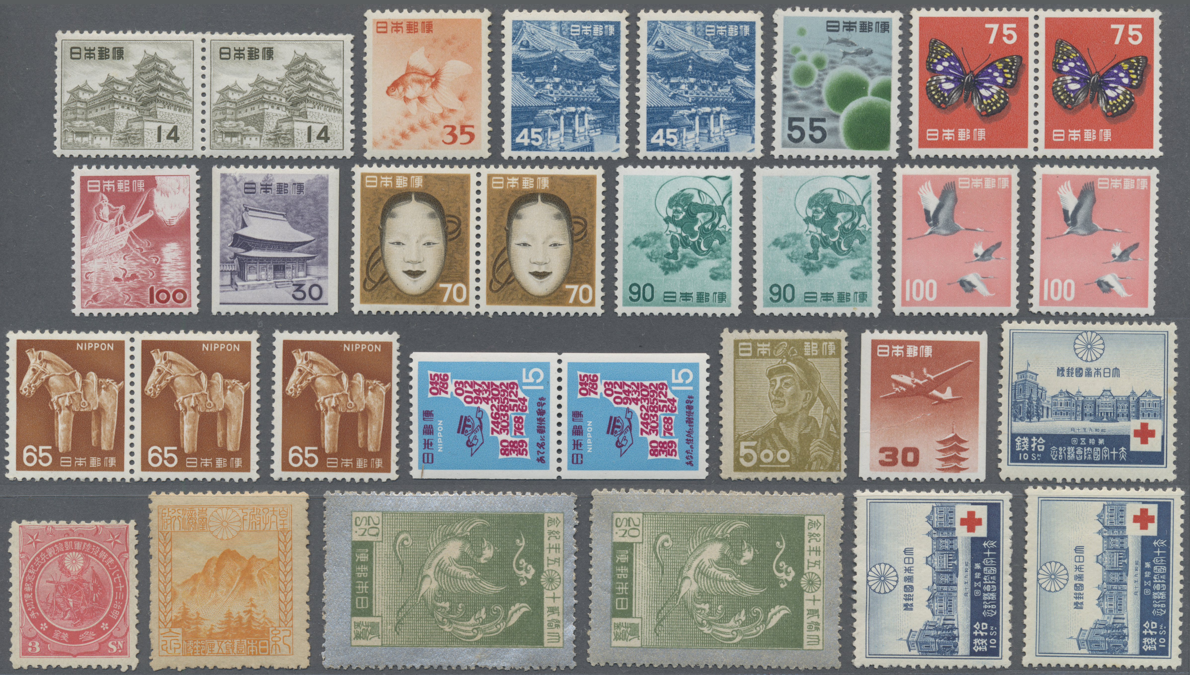 Lot 34537 - Japan  -  Auktionshaus Christoph Gärtner GmbH & Co. KG Collections Germany,  Collections Supplement, Surprise boxes #39 Day 7