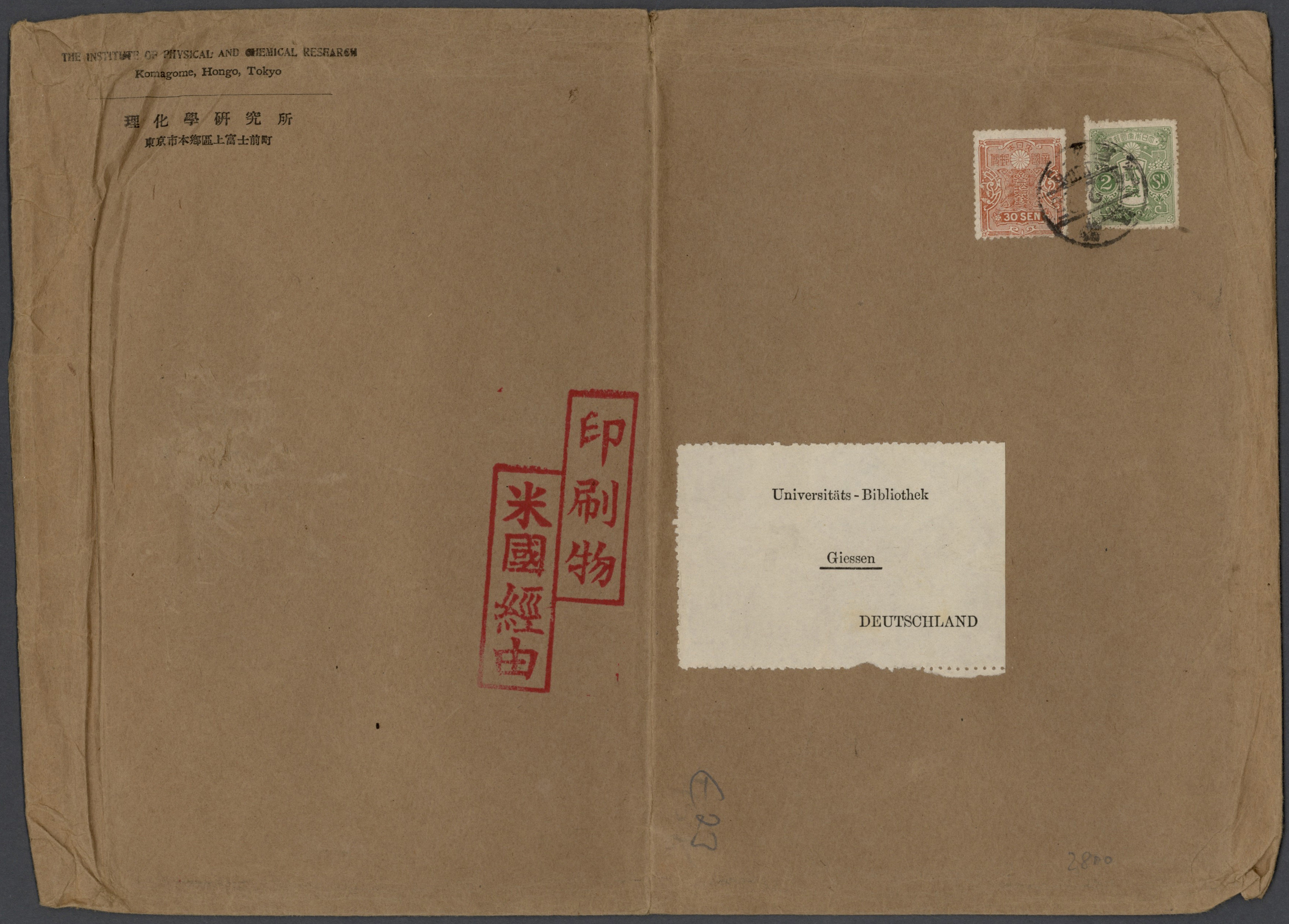 Lot 34535 - Japan  -  Auktionshaus Christoph Gärtner GmbH & Co. KG Collections Germany,  Collections Supplement, Surprise boxes #39 Day 7