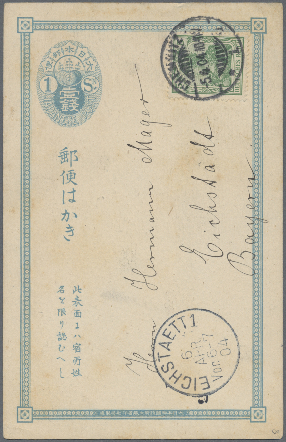 Lot 34533 - Japan  -  Auktionshaus Christoph Gärtner GmbH & Co. KG Collections Germany,  Collections Supplement, Surprise boxes #39 Day 7