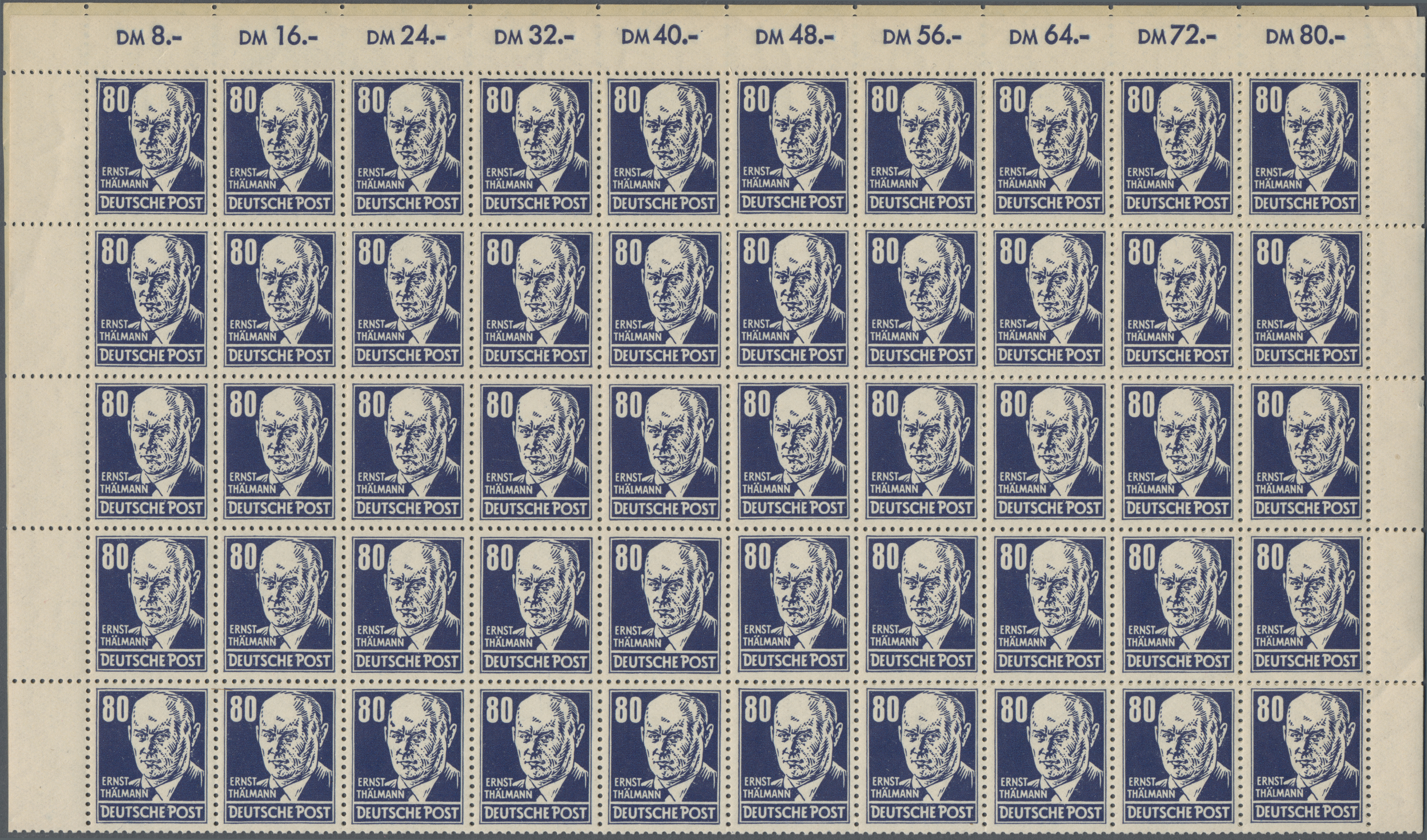 Lot 37383 - ddr  -  Auktionshaus Christoph Gärtner GmbH & Co. KG Sale #44 Collections Germany