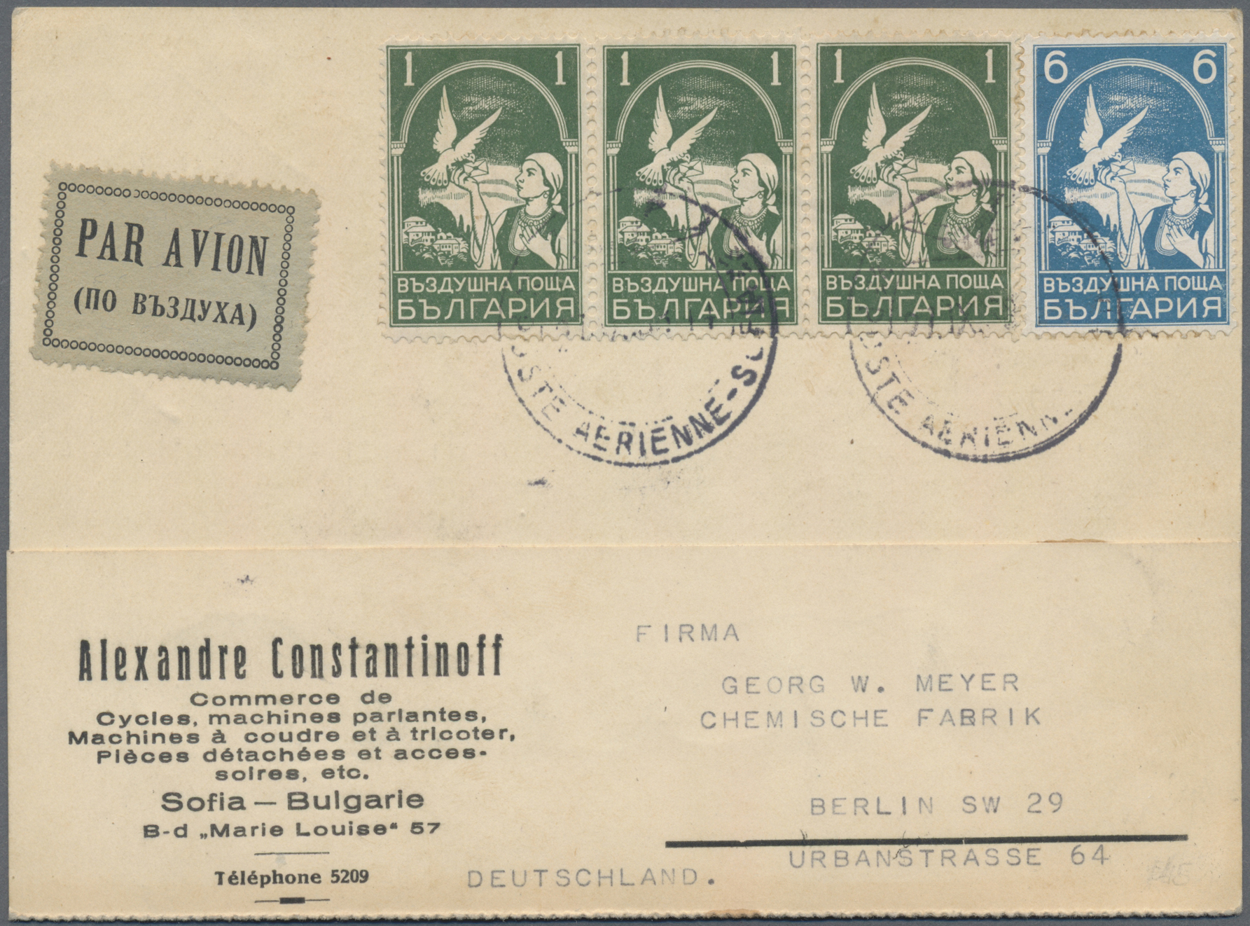Lot 16752 - bulgarien  -  Auktionshaus Christoph Gärtner GmbH & Co. KG Sale #48 collections Overseas  Airmail / Ship mail & Thematics