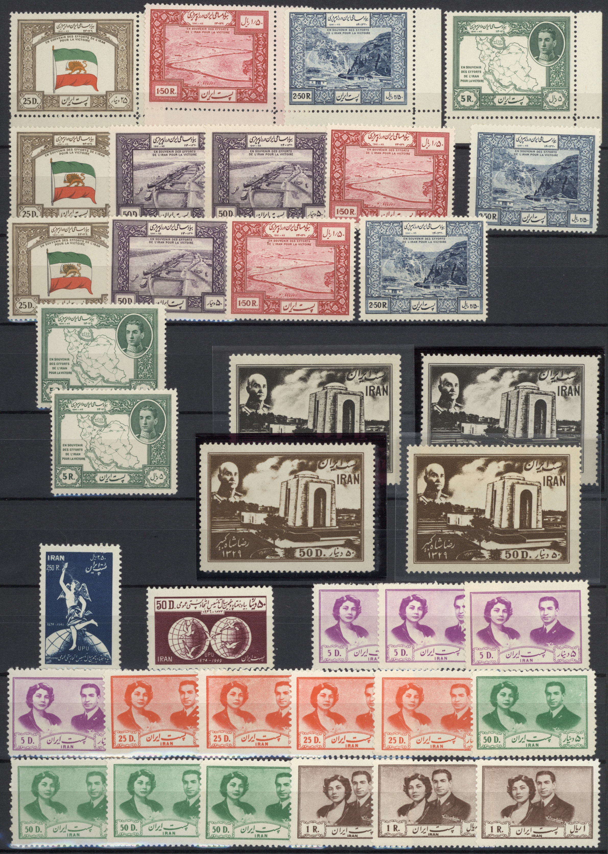 Lot 34524 - iran  -  Auktionshaus Christoph Gärtner GmbH & Co. KG Collections Germany,  Collections Supplement, Surprise boxes #39 Day 7
