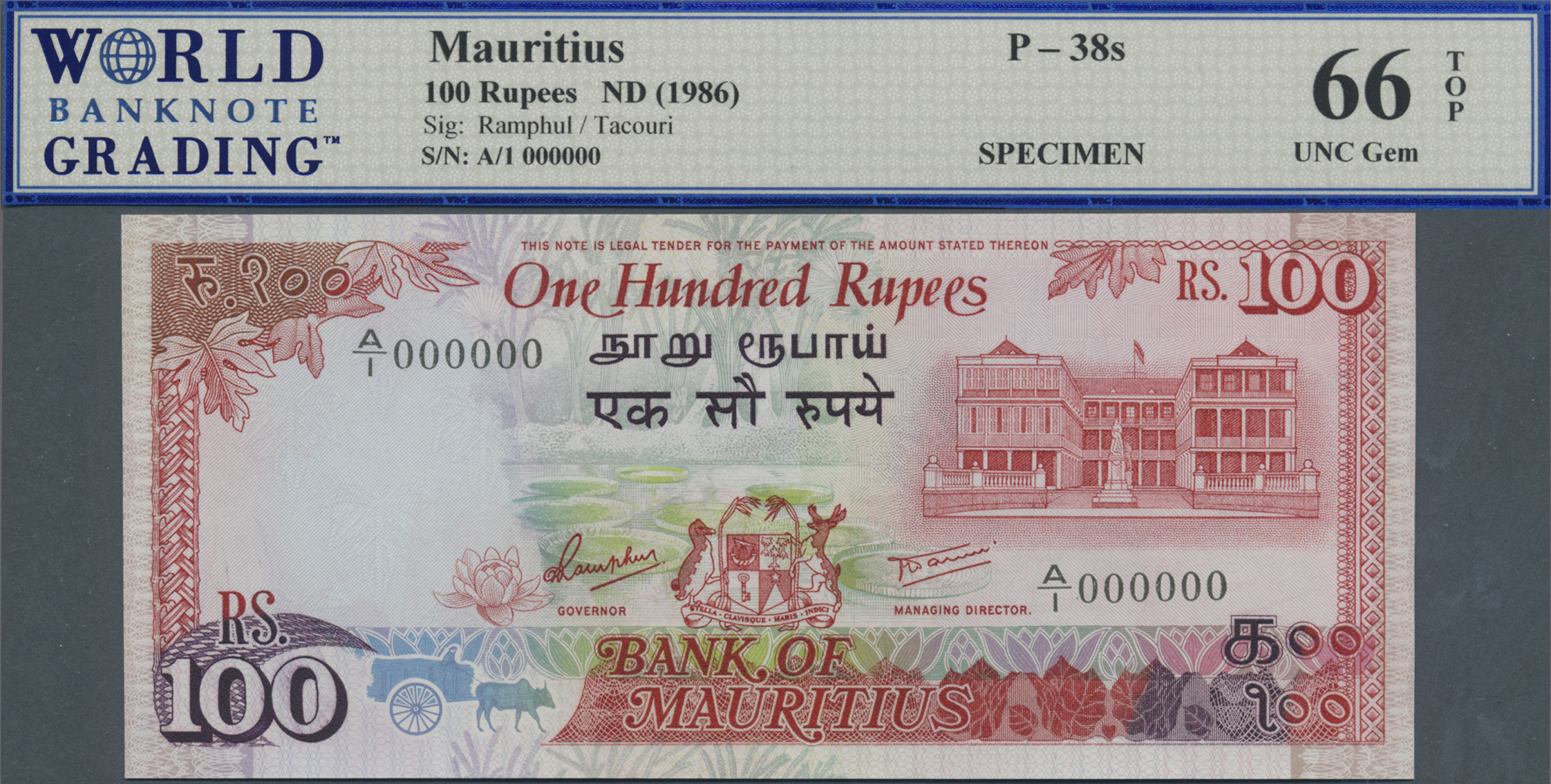 governor bank of mauritius
